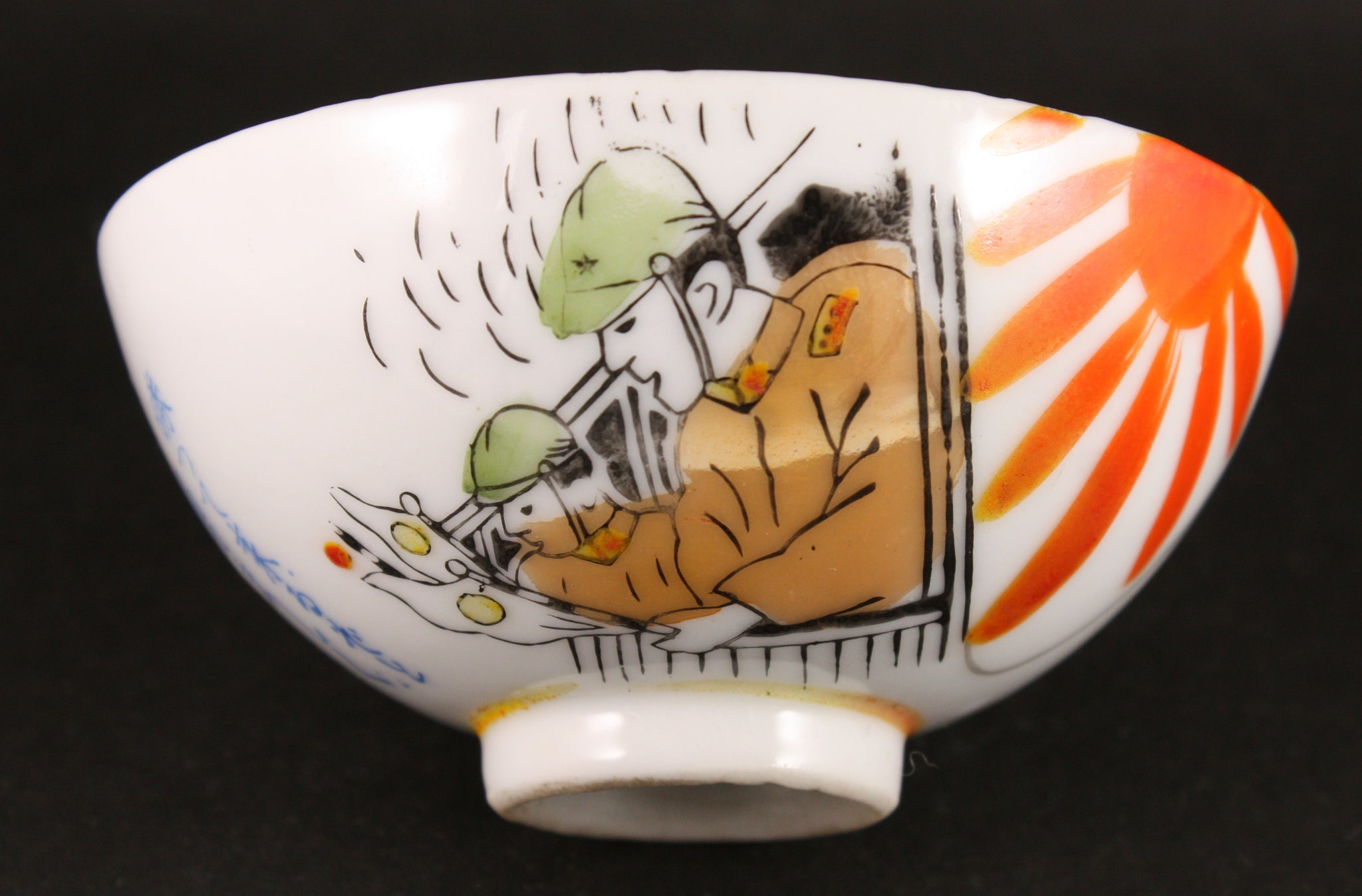 Antique Japanese Military Soldiers Going Away Army Rice Bowl