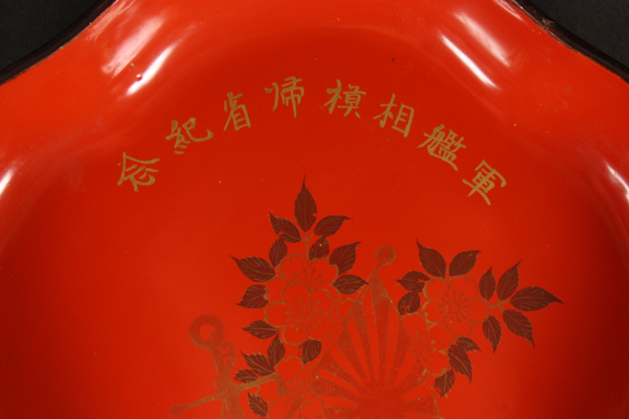 Very Rare Russo Japanese War Battleship Sagami / Peresvet Homecoming Commemoration Lacquer Tray