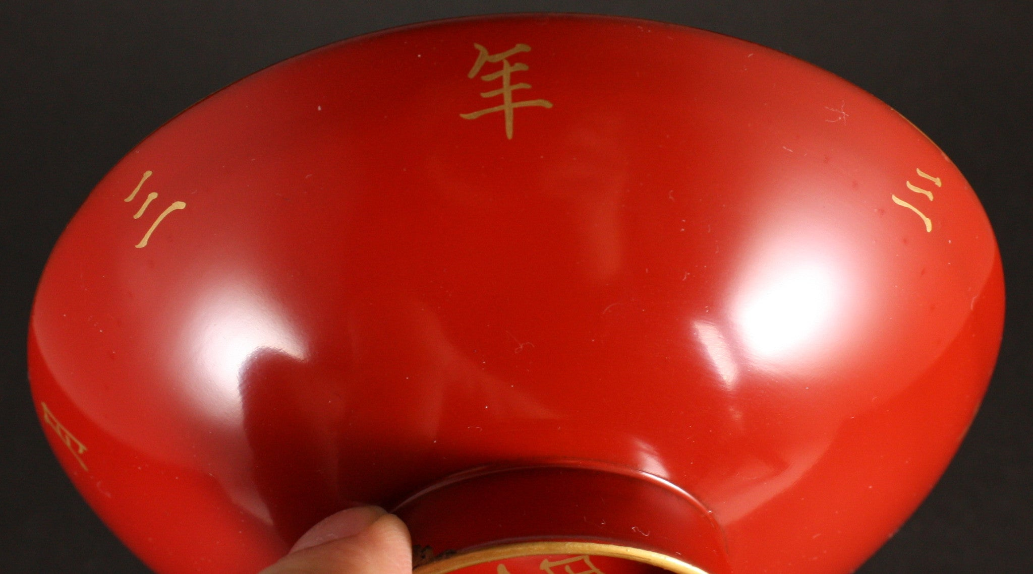 Antique Japanese Military 1924 Wreath Discharge Army Lacquer Sake Cup