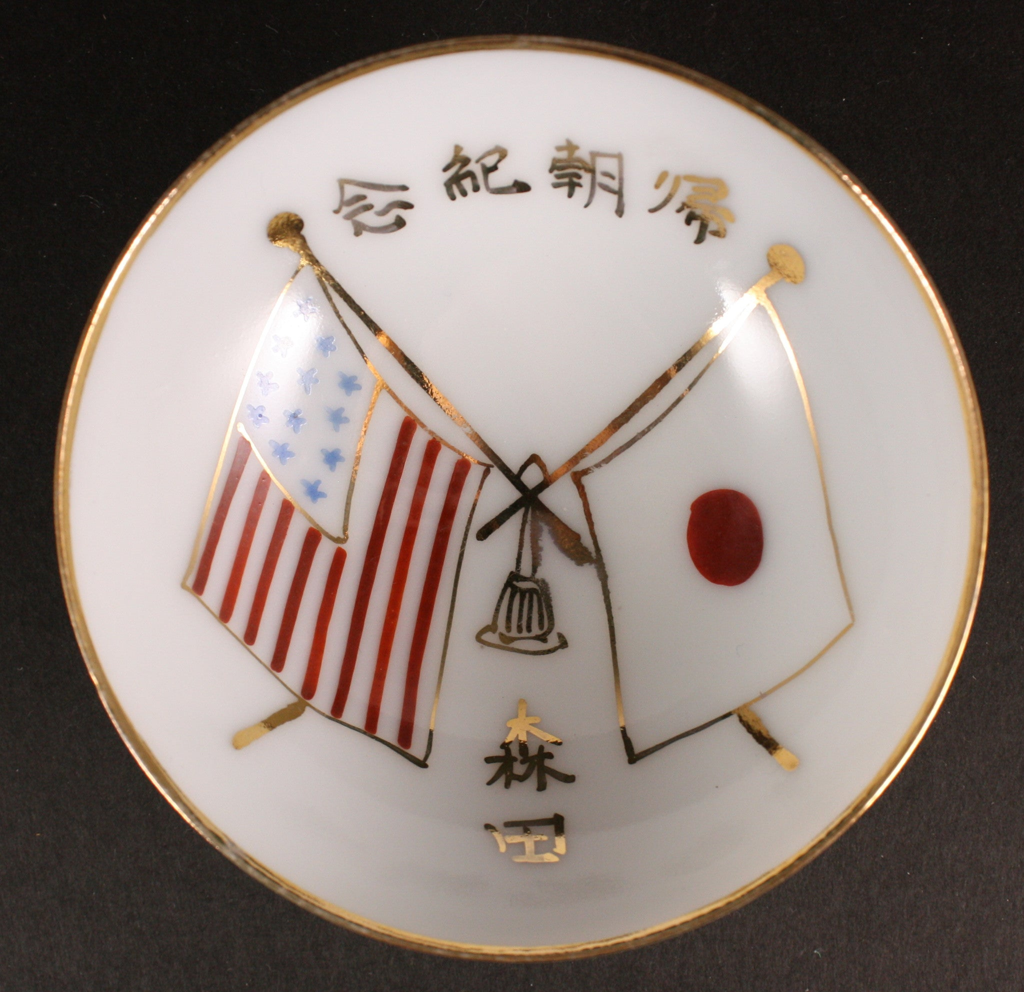 Antique Japanese USA Stars and Stripes Flag Sake Cup
