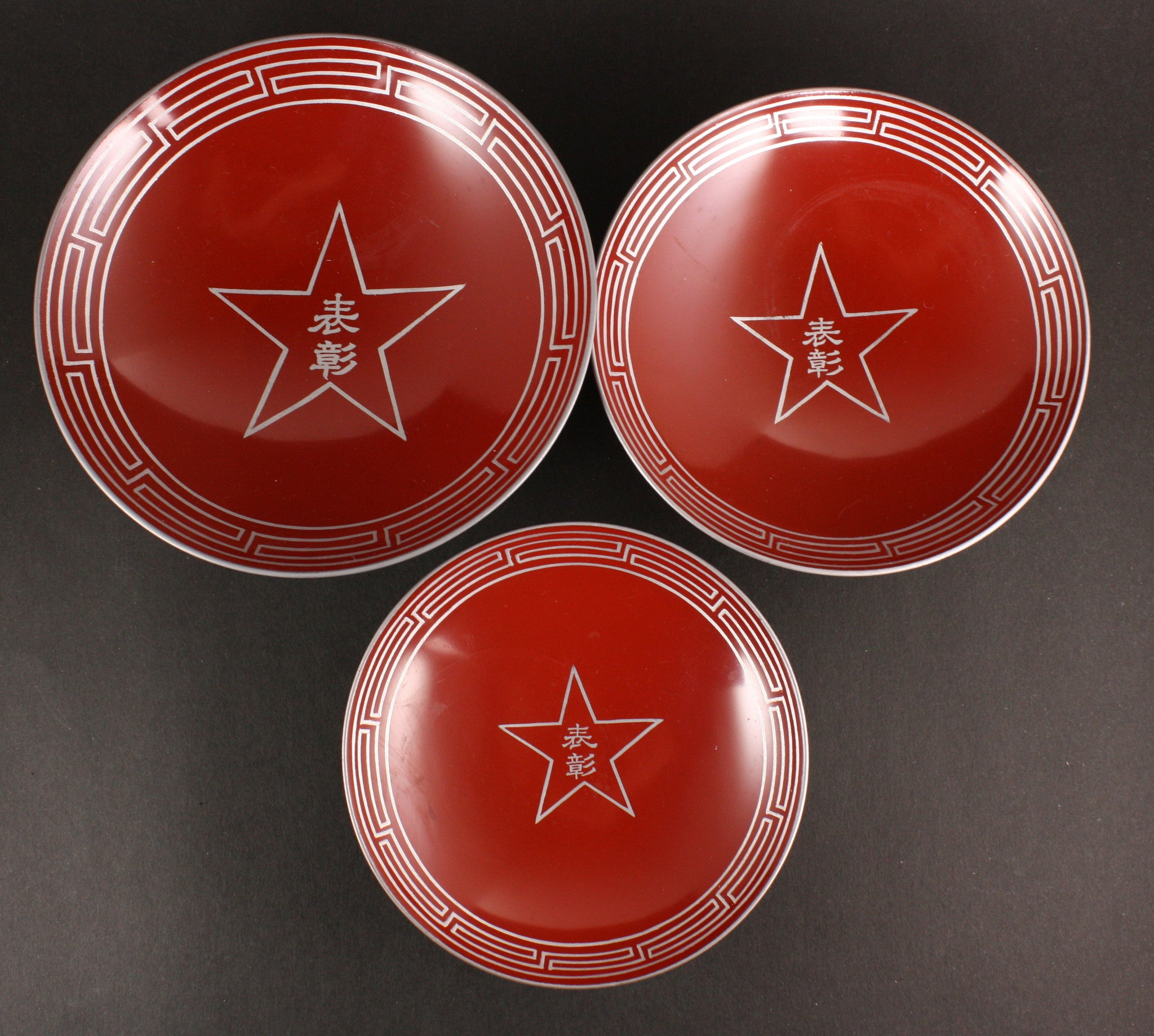Antique Japanese Military Minister of the Army Award for Military Contribution Lacquer Sake Cup Set