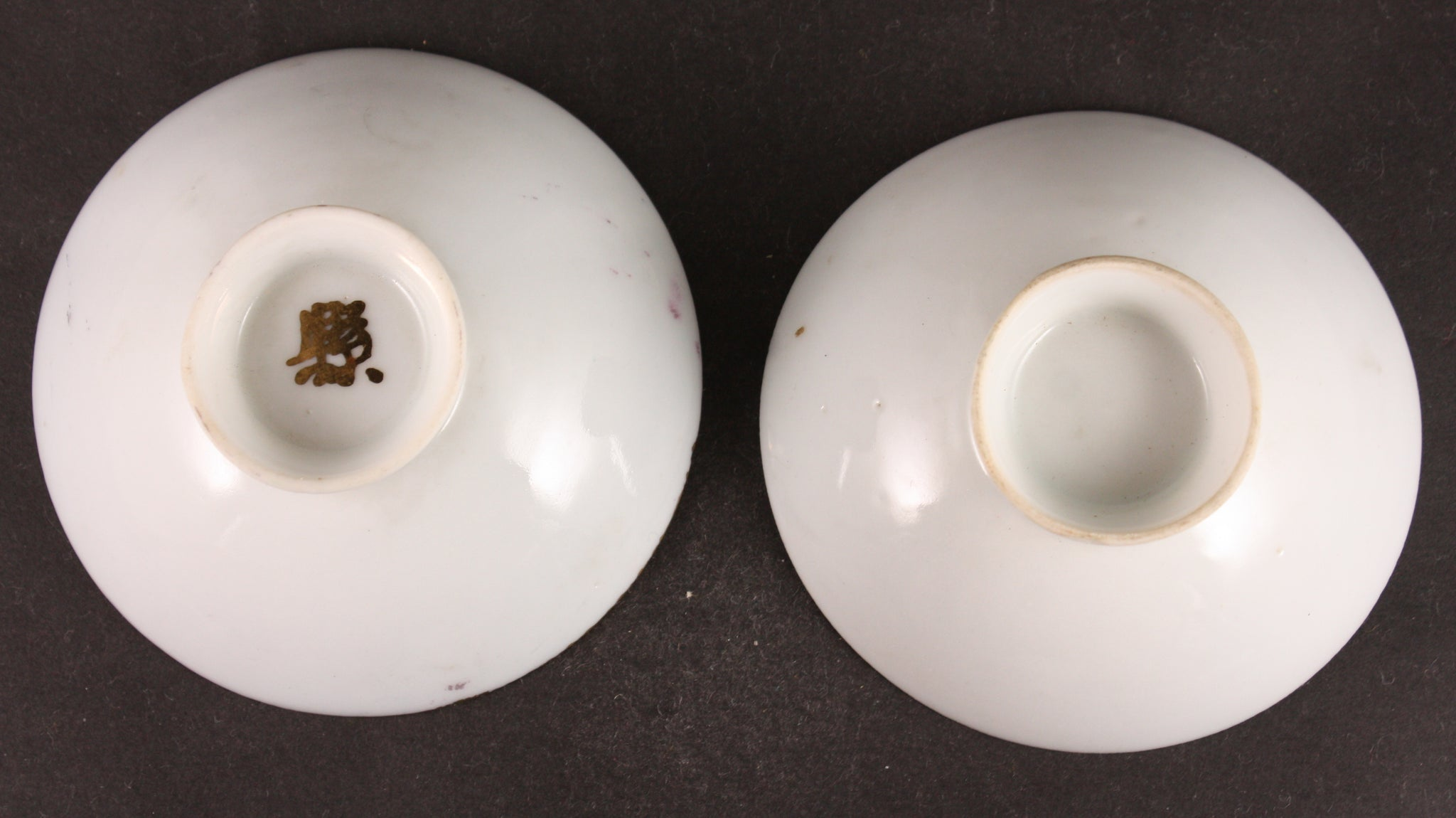 Antique Japanese Red Cross Association Mount Fuji Ocean Pair Sake Cups
