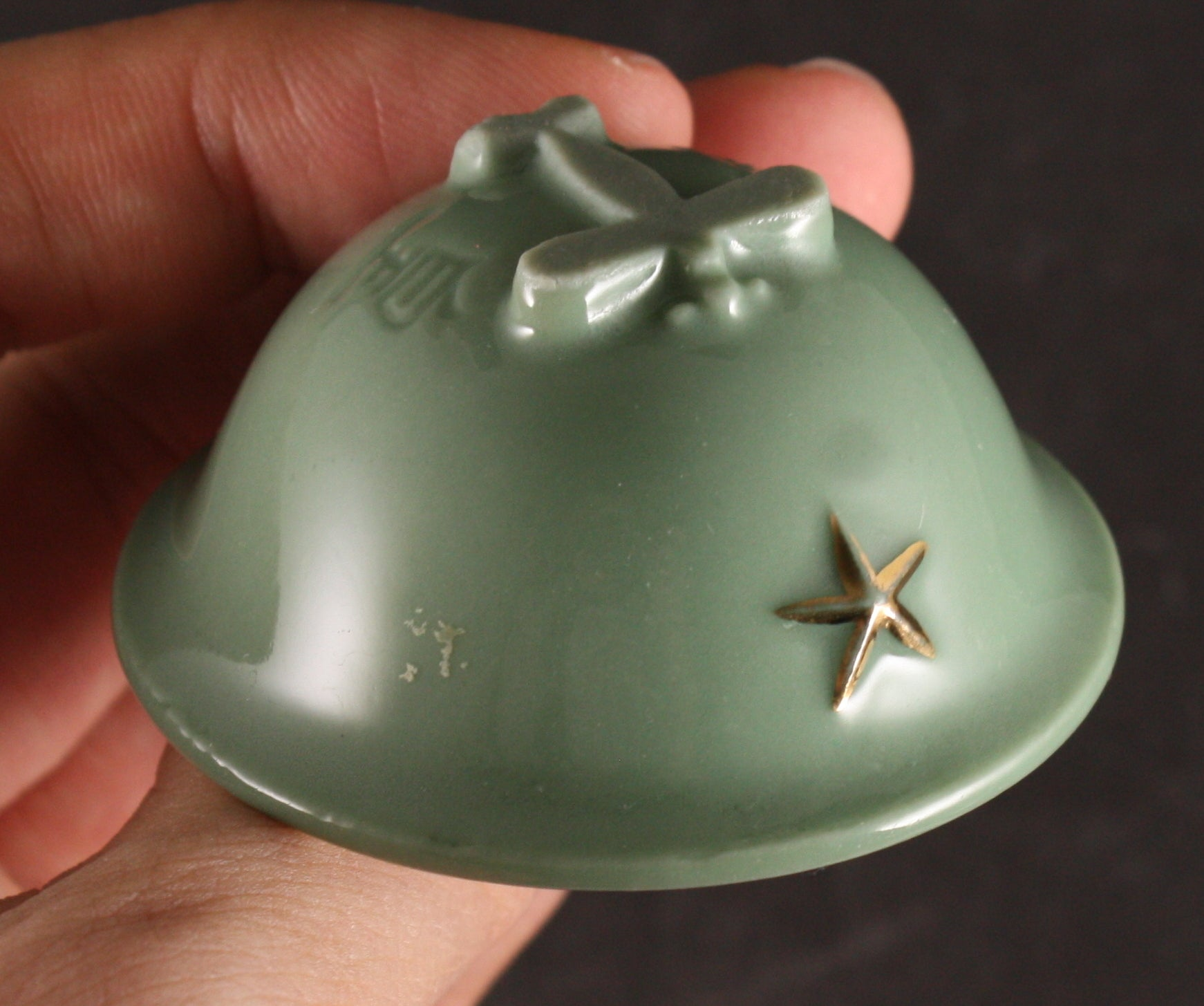 Antique Japanese Military Plane Base Helmet Army Sake Cup