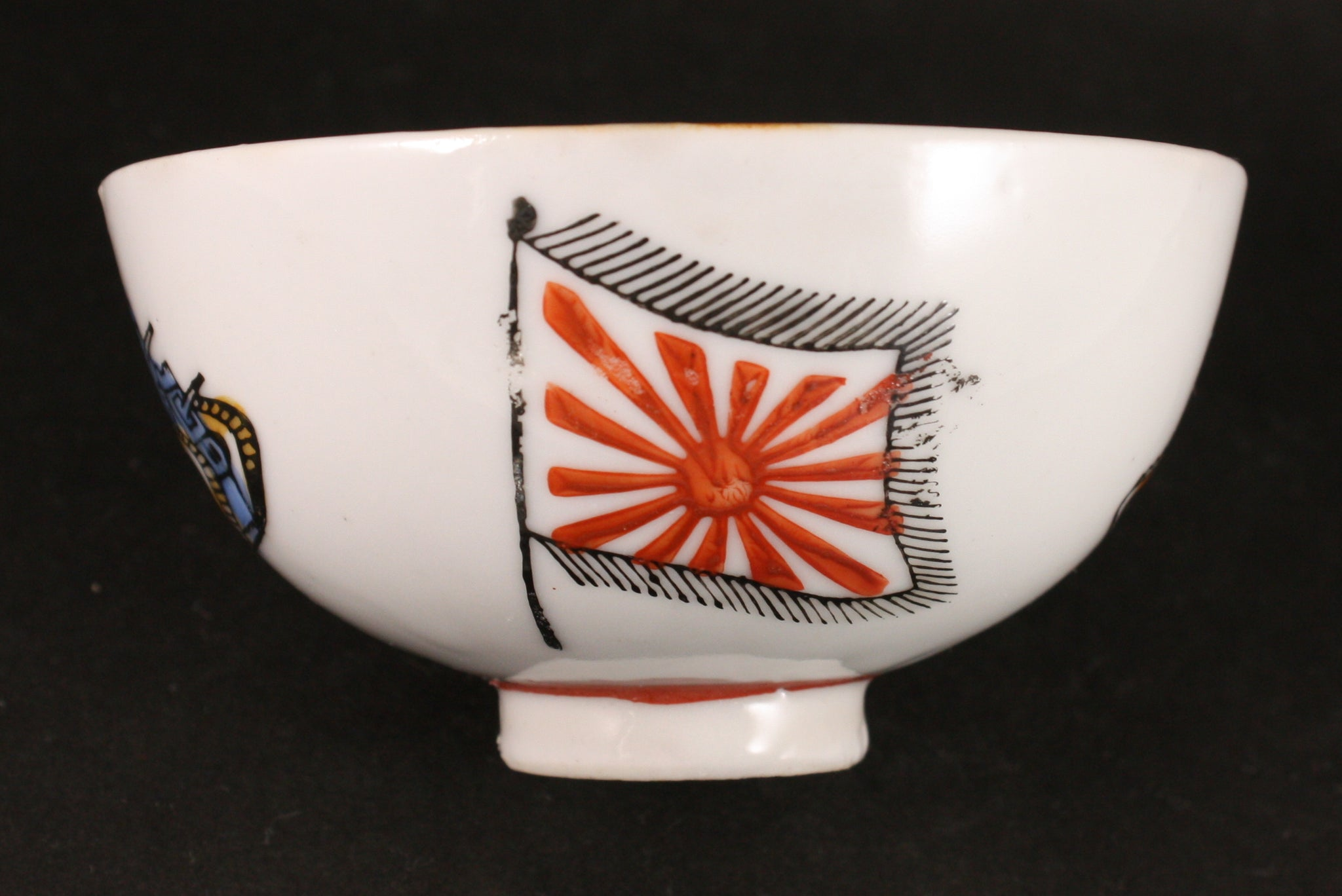 Antique Japanese Military Tank Flag Children's Rice Bowl