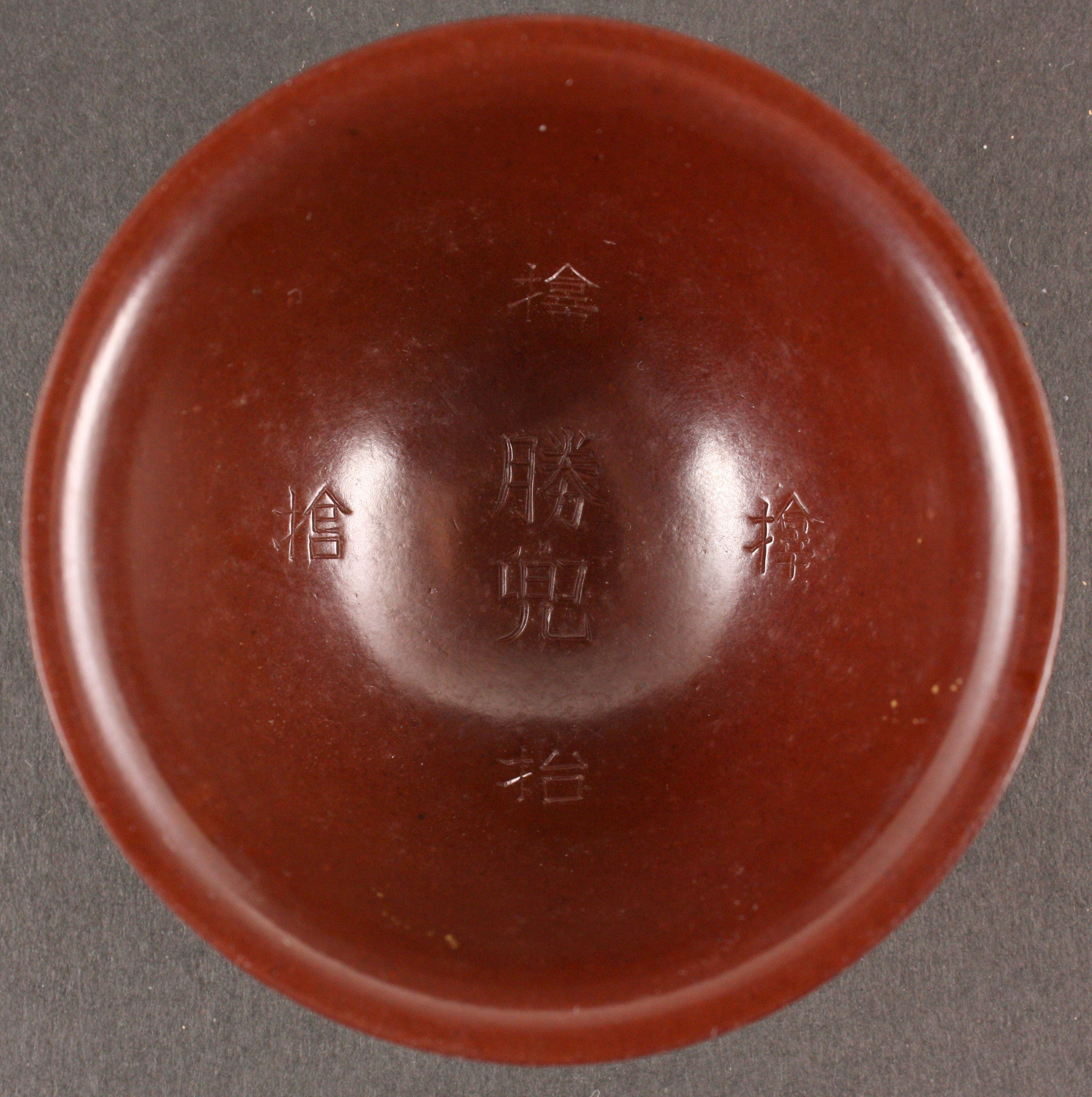 Antique Japanese Military Bakelite Helmet Army Sake Cup