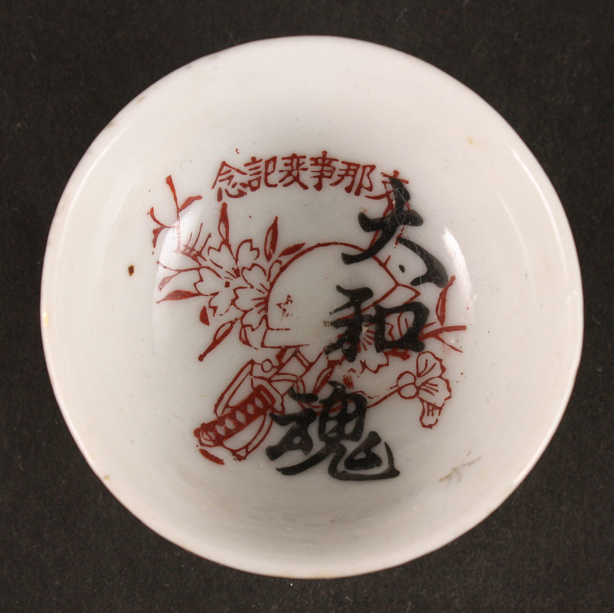 Antique Japanese Military Embossed Battle Scenes China Incident Army Sake Cup