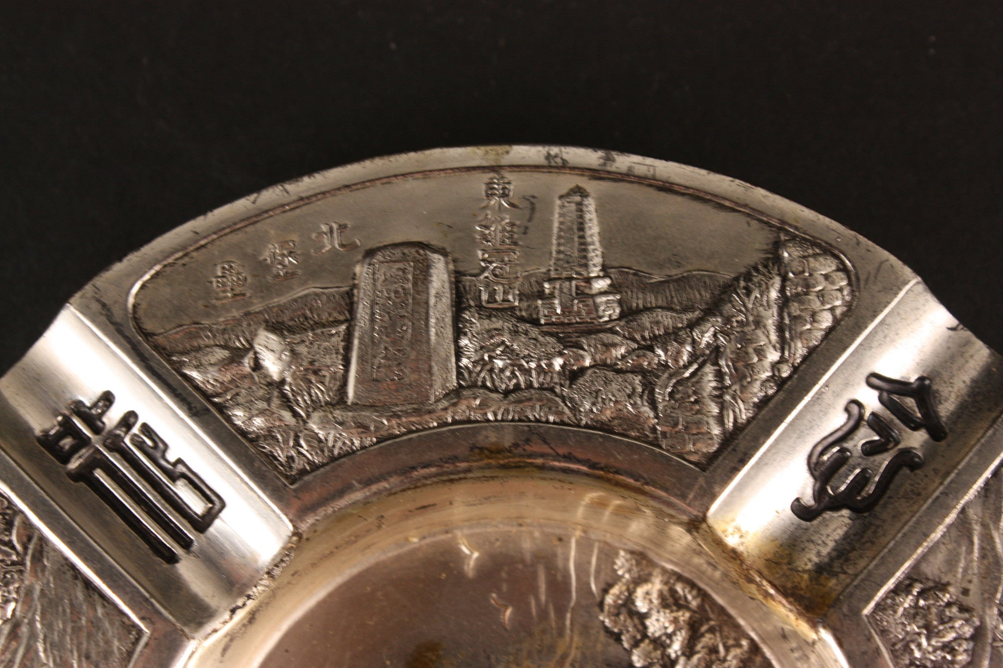 Russo Japanese War Port Arthur Victory Commemoration Ashtray