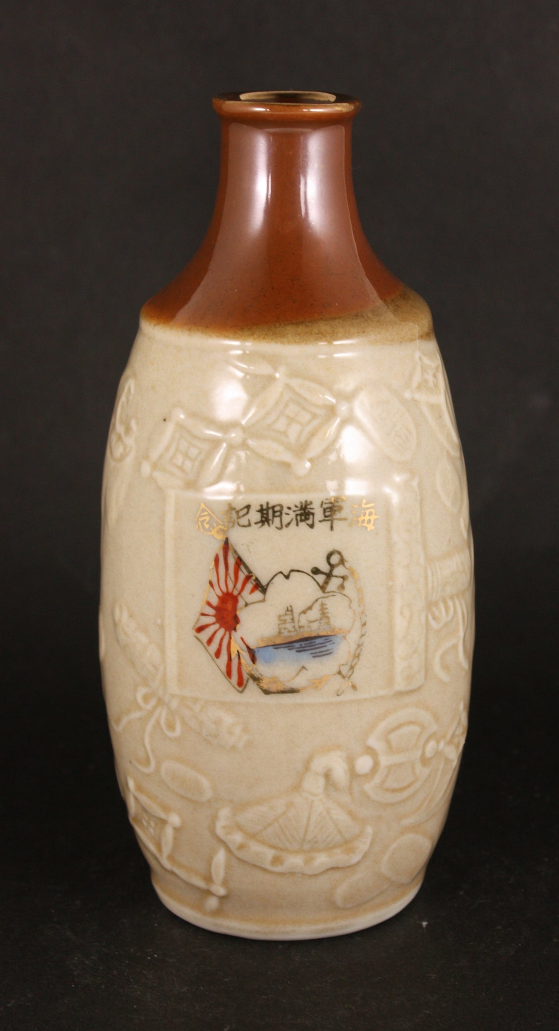 Antique Japanese Military Battleship Profile Navy Sake Bottle