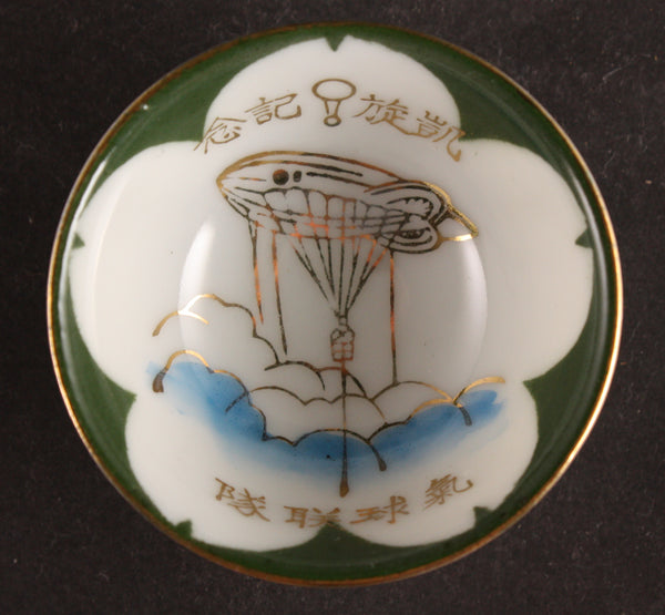 Very Rare Antique Japanese Military Balloon Regiment Army Sake Cup