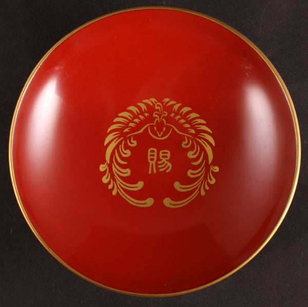 Antiquue Japanese 1928 Showa Enthronement Bestowed Meal Lacquer Sake Cup