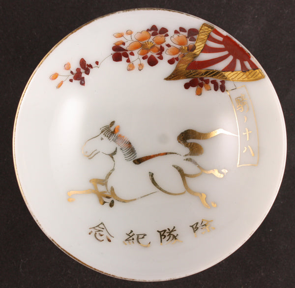 Antiique Japanese Military Cavalry Horse Blossoms Flag Army Sake Cup