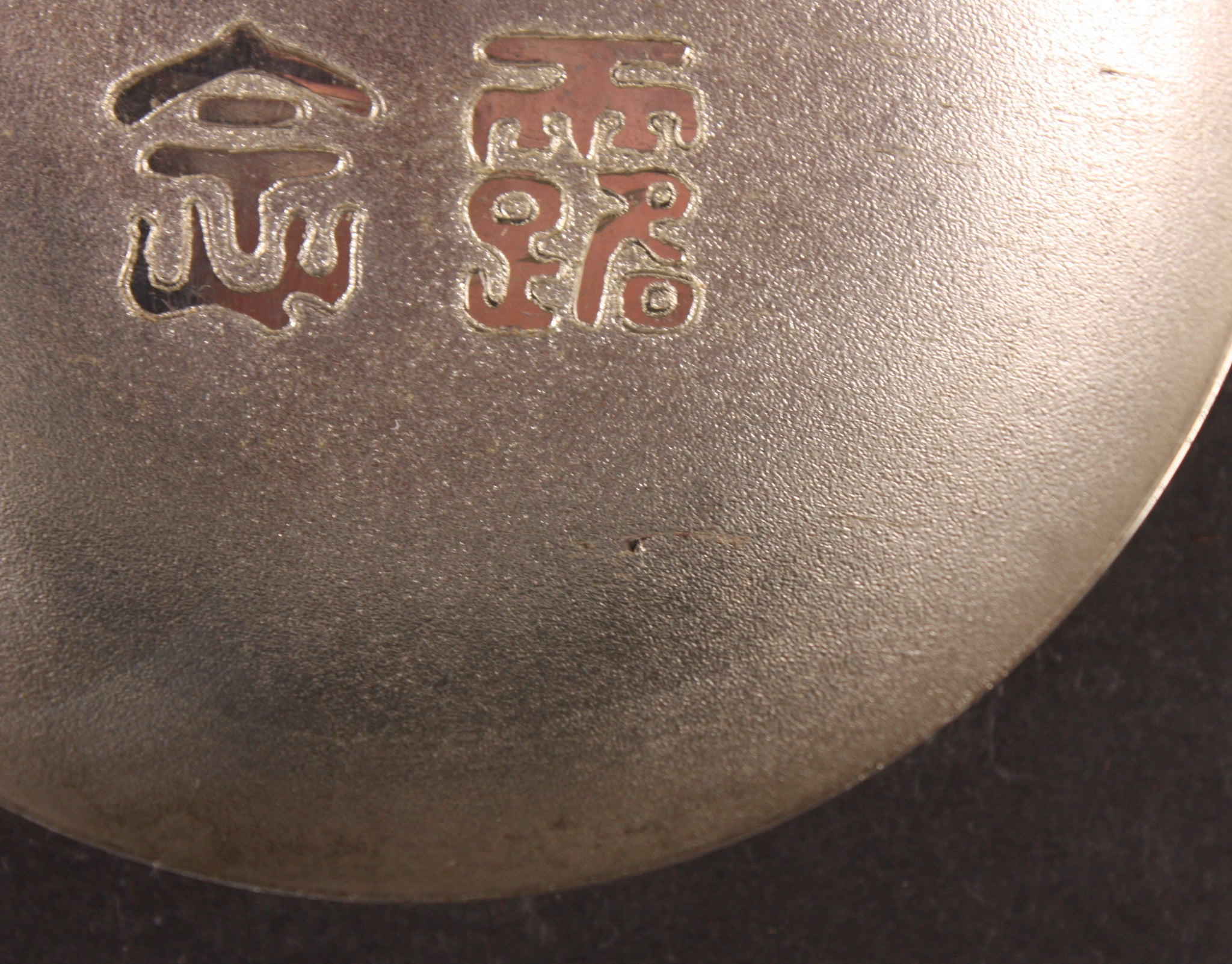 Russo Japanese War Victory Silver Sake Cup