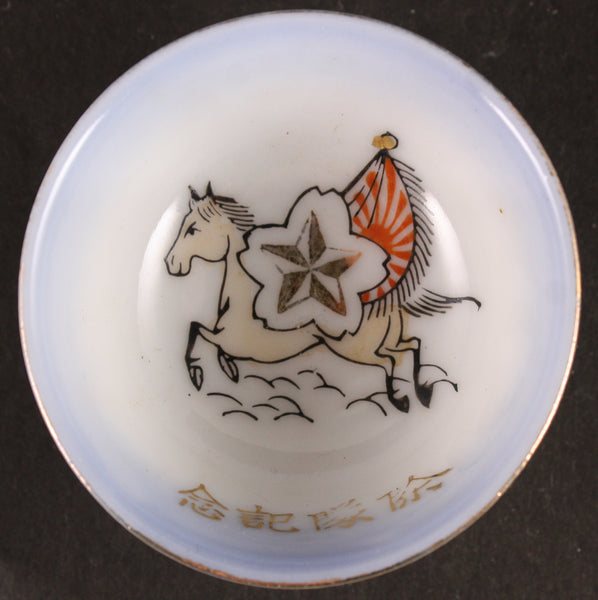 Antique Japanese Military Horse Flag Star Discharge Army Sake Cup