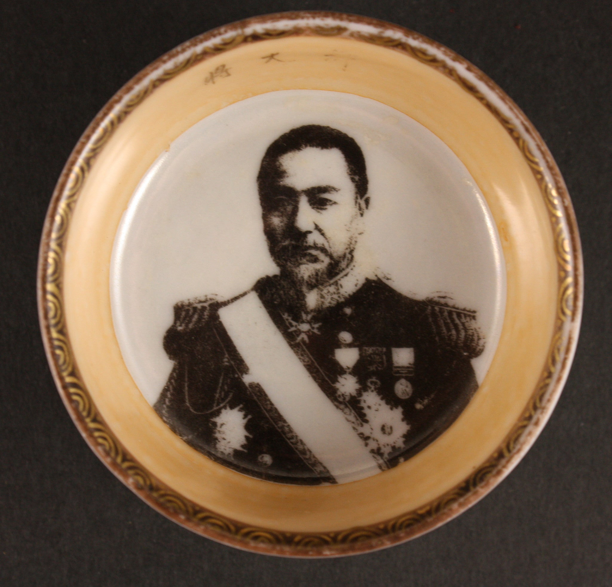 Rare Russo Japanese War Photo Transfer Admiral Togo Navy Sake Cup