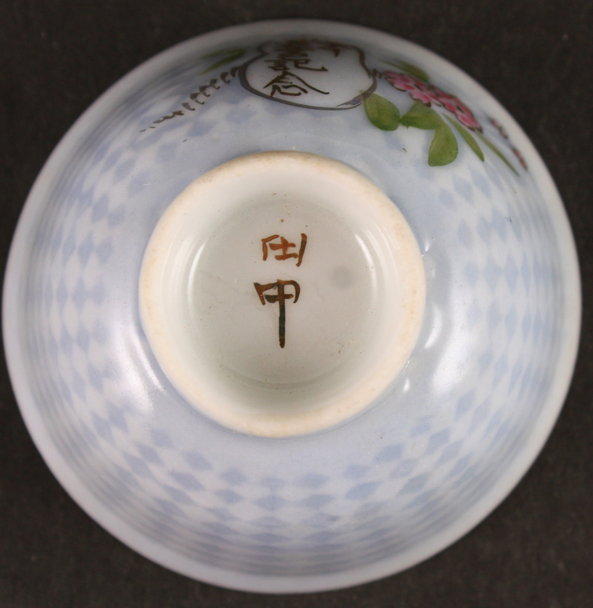 Antique Japanese Military Hand Painted Flowers Army Sake Cup