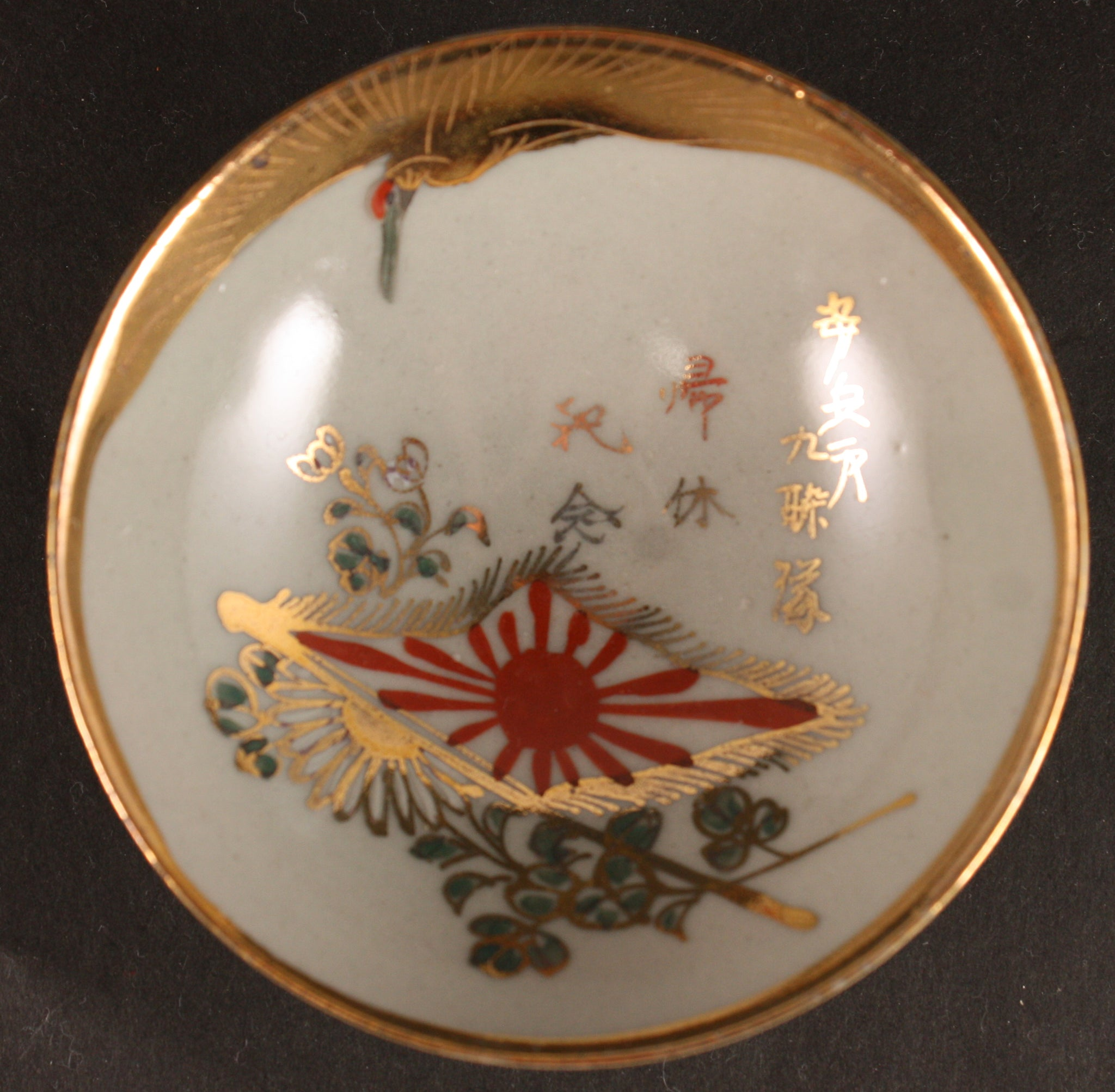 Antique Japanese Military Crane Flag Chrysanthemum Furlough Army Sake Cup