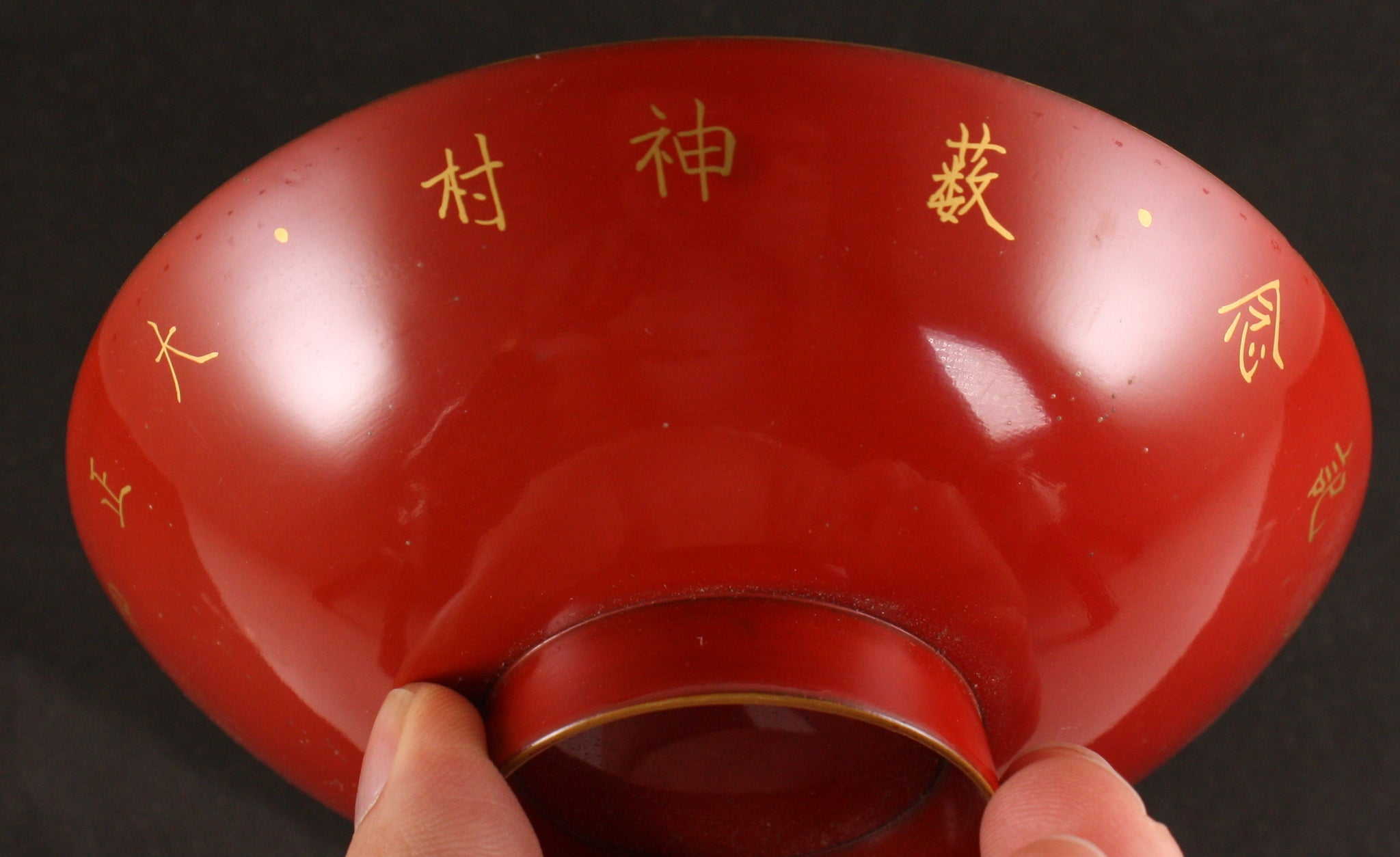 Antique Japanese Military WW1 Victory Commemoration Lacquer Sake Cup