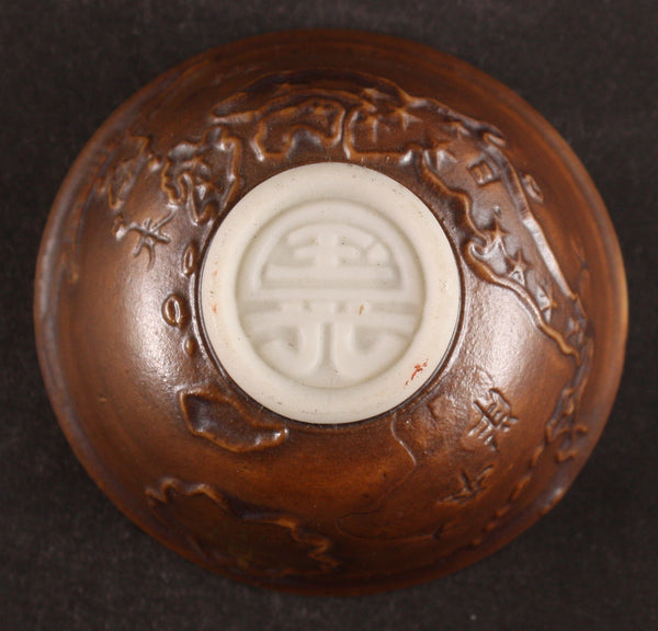 Antique Japanese Military Embossed East Asia Map Infantry Army Sake Cup