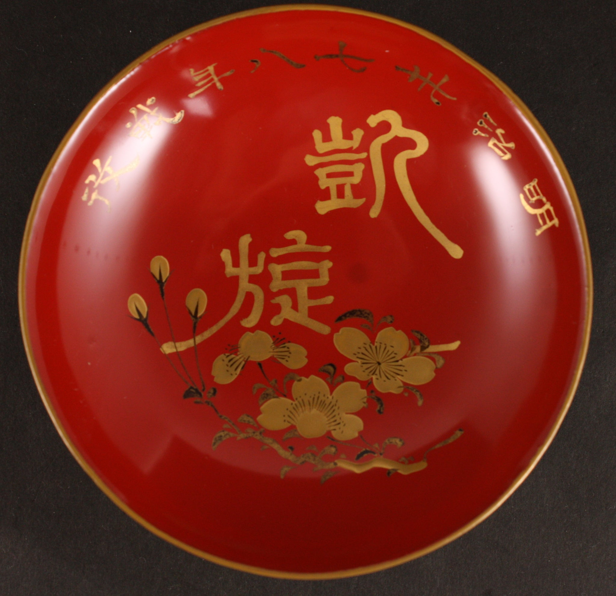 Russo Japanese War Victory Blossoms Lacquer Army Sake Cup