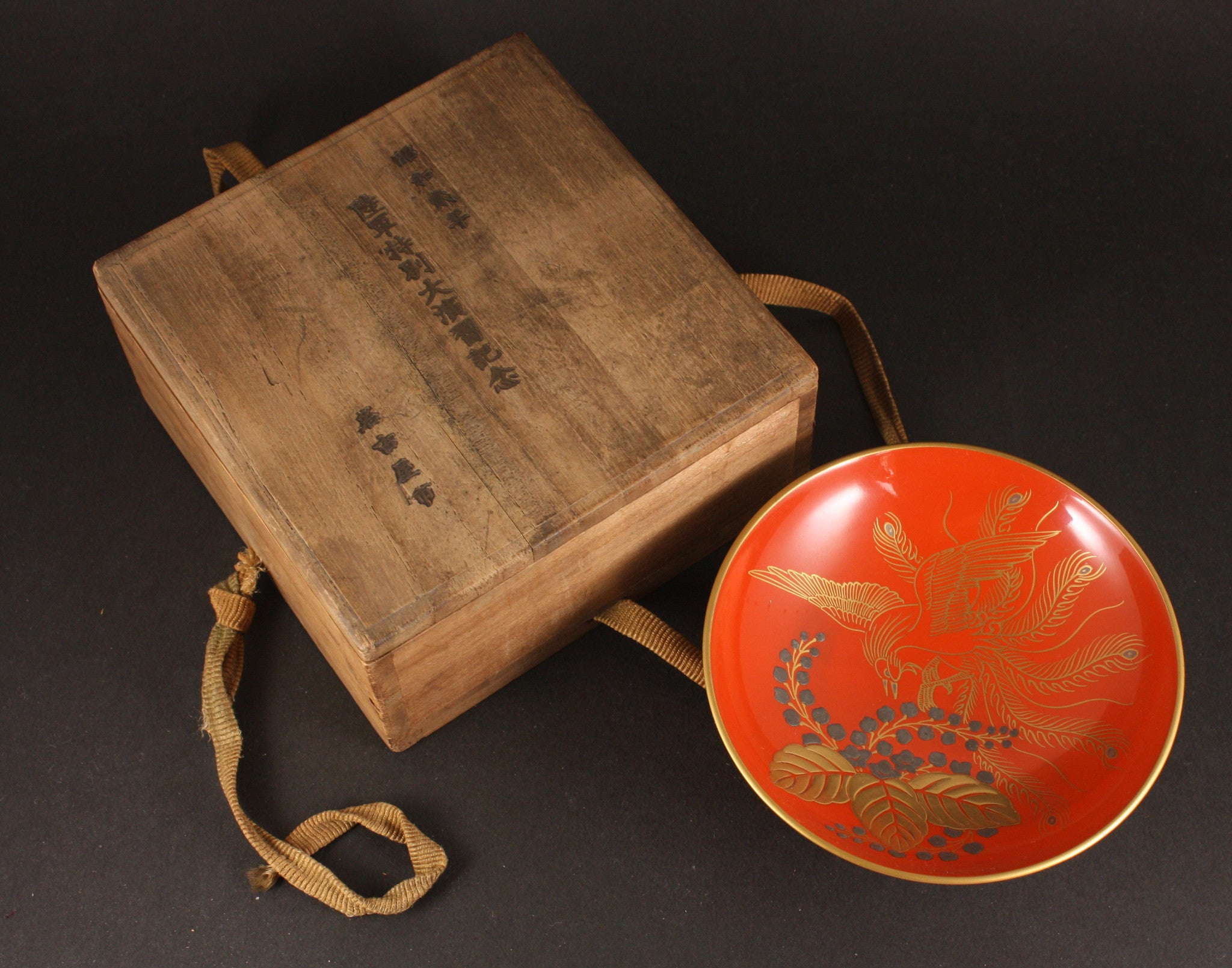 Antique Japanese Military 1927 Nagoya Special War Games Lacquer Army Sake Cup
