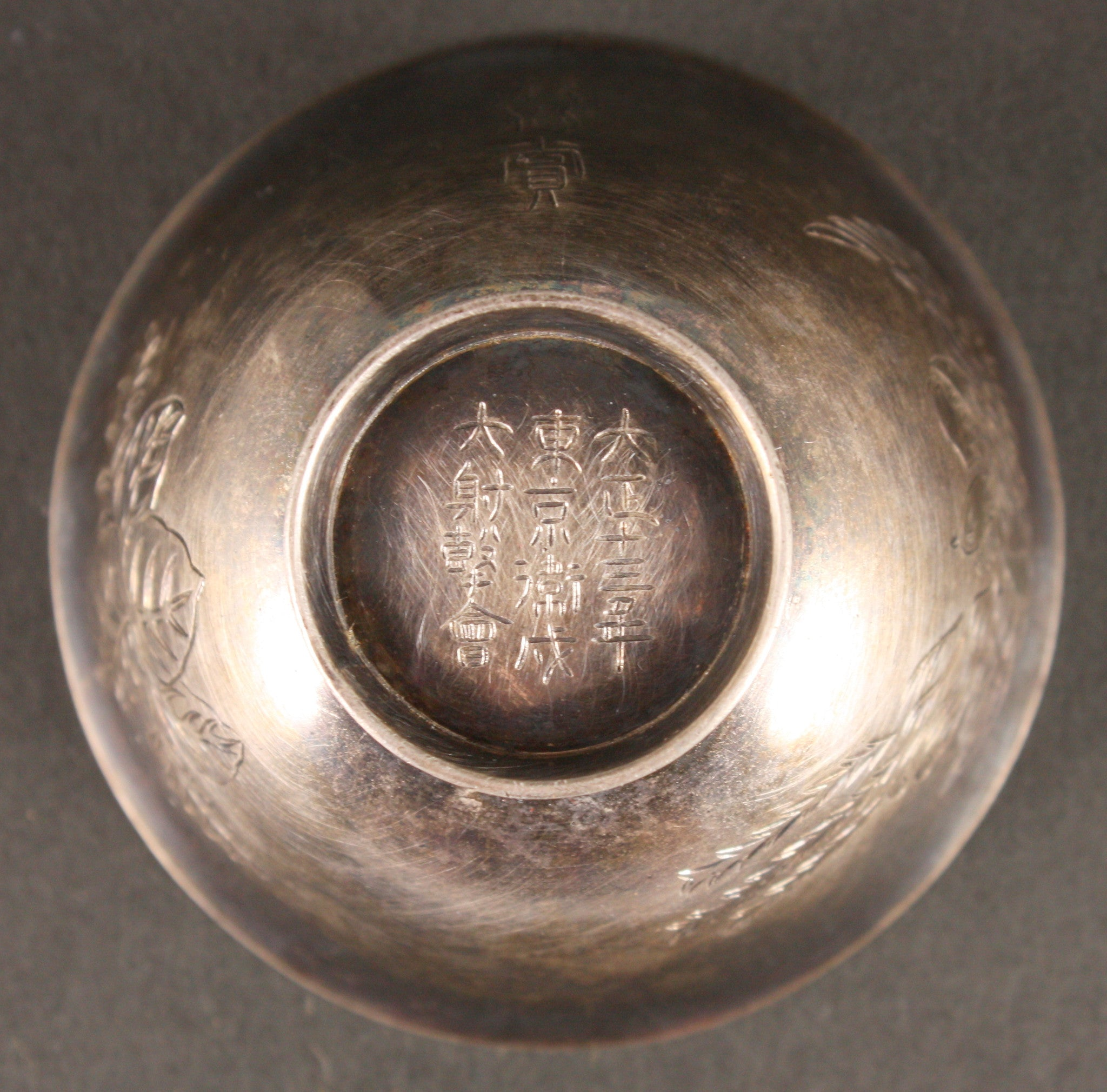 Antique Japanese 1924 Tokyo Garrison Shooting Competition Victory Silver Sake Cup