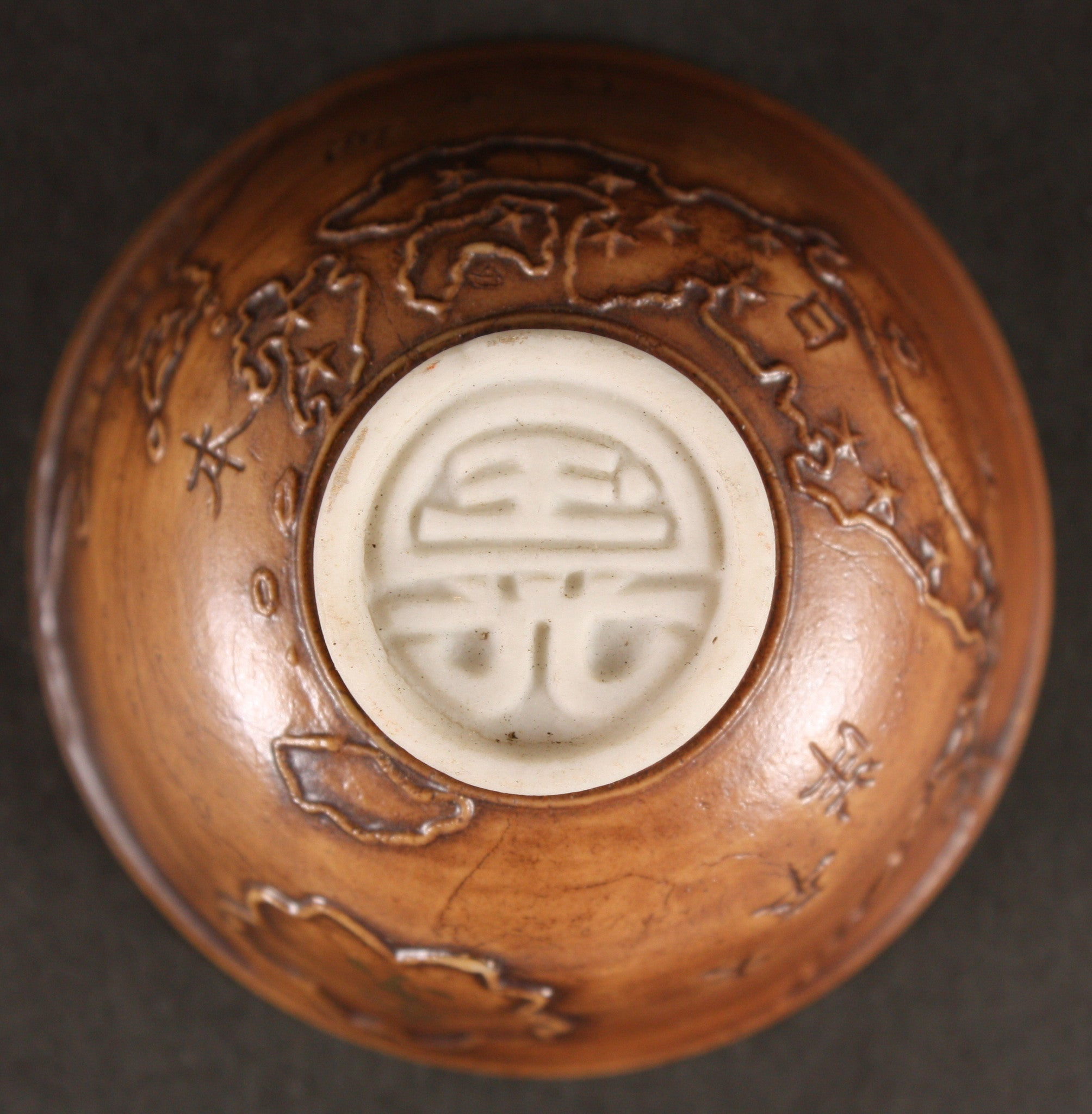 Antique Japanese Military Manchuria Dispatch Embossed Map Helmet Army Sake Cup