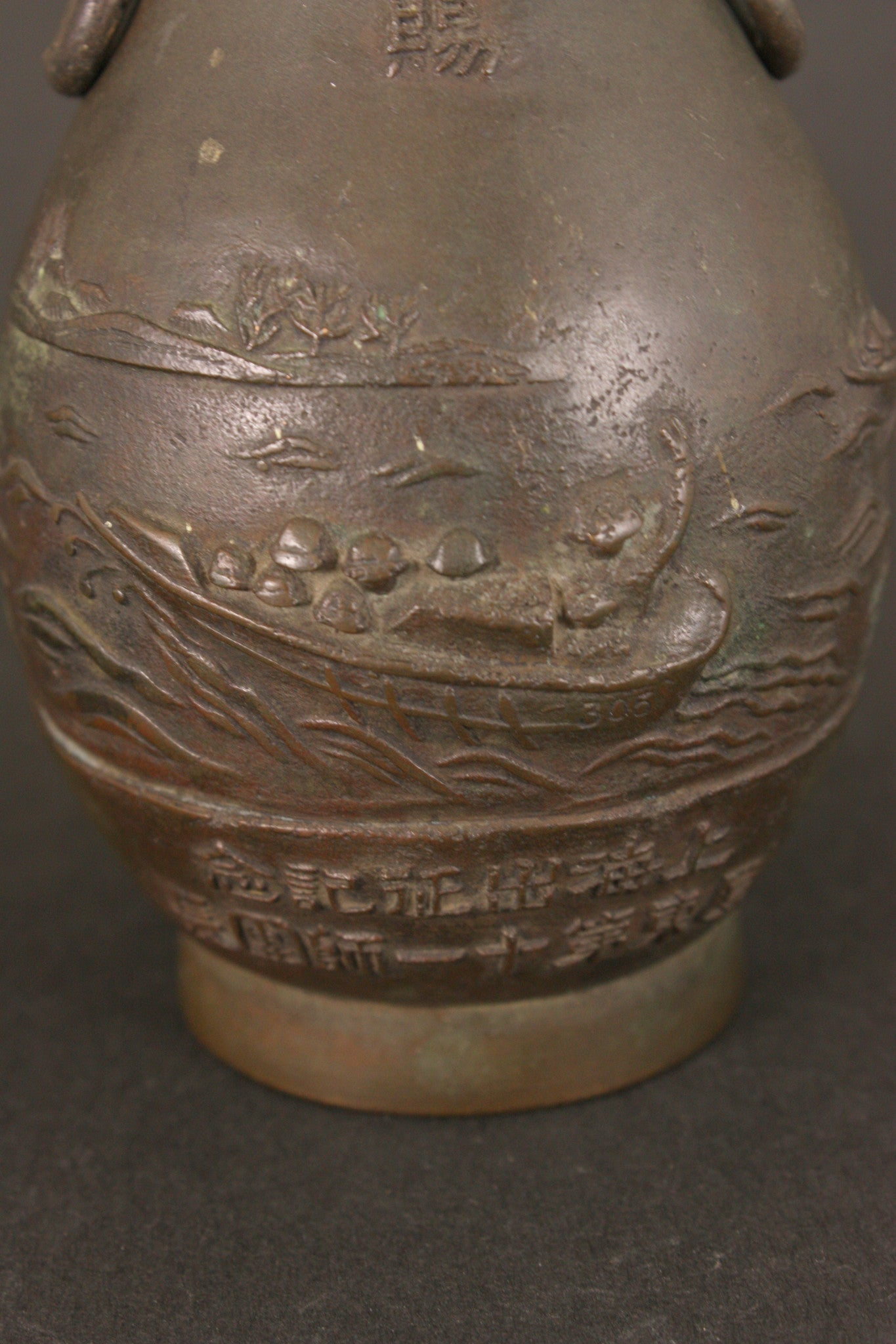 Antique Japanese Military 1931 Shanghai Incident Imperially Bestowed to Army Lieutenant General Bottle