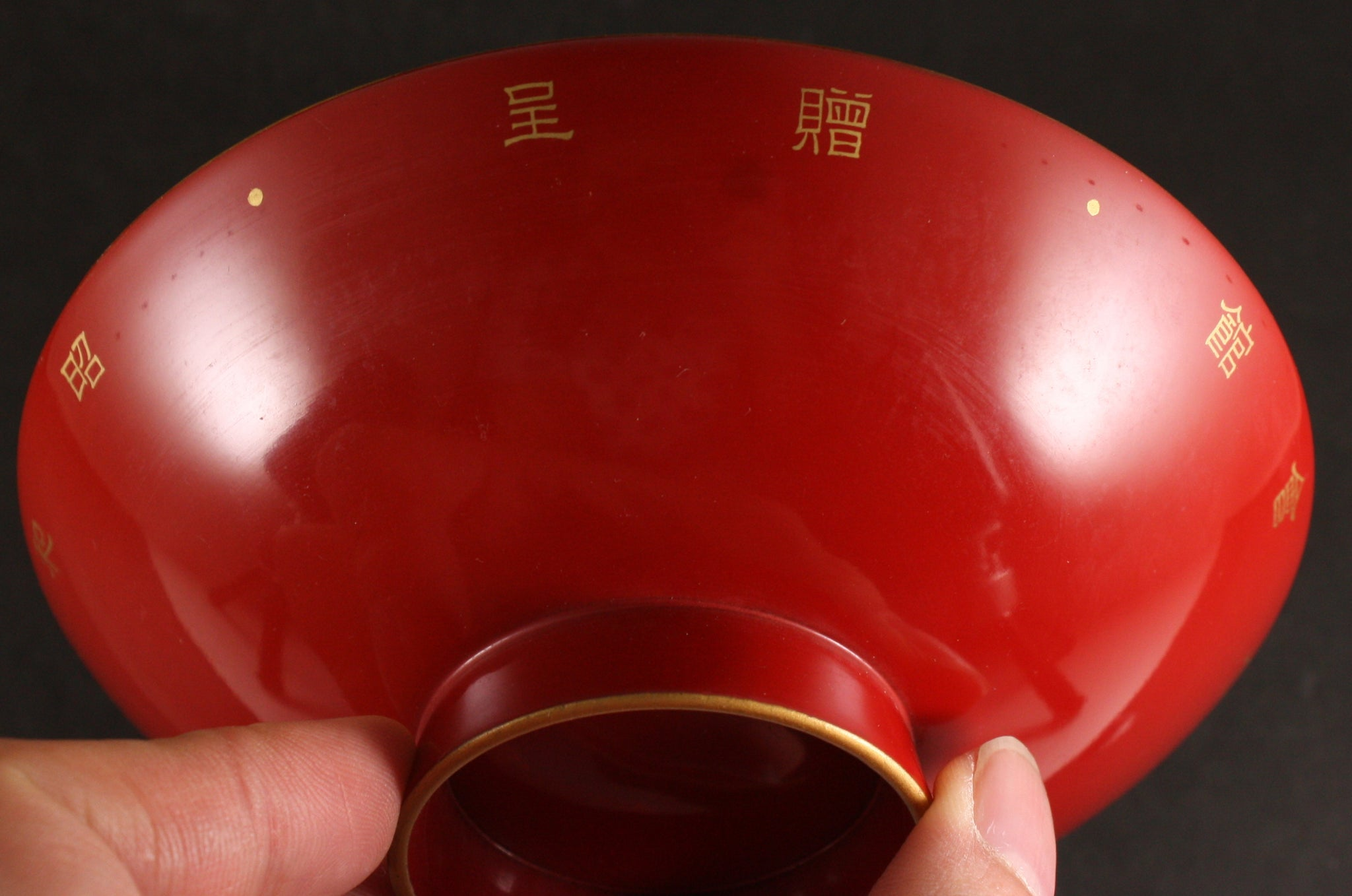 Rare Antique Japanese Military 1934 Tokyo Army Hall Grand Opening Commemoration Lacquer Sake Cups