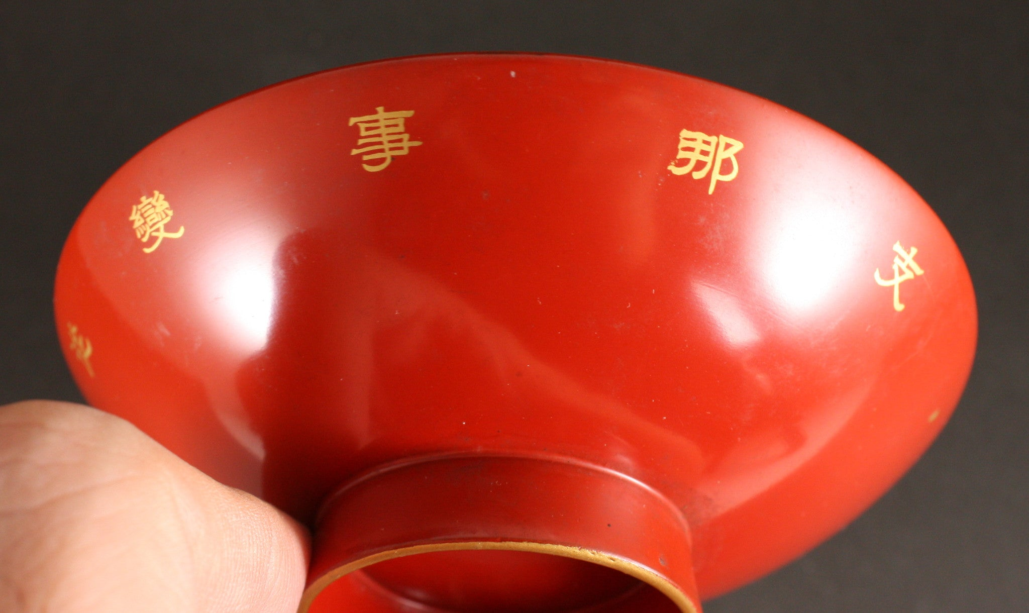 Antique Japanese Military Helmet Katana China Incident Lacquer Sake Cup
