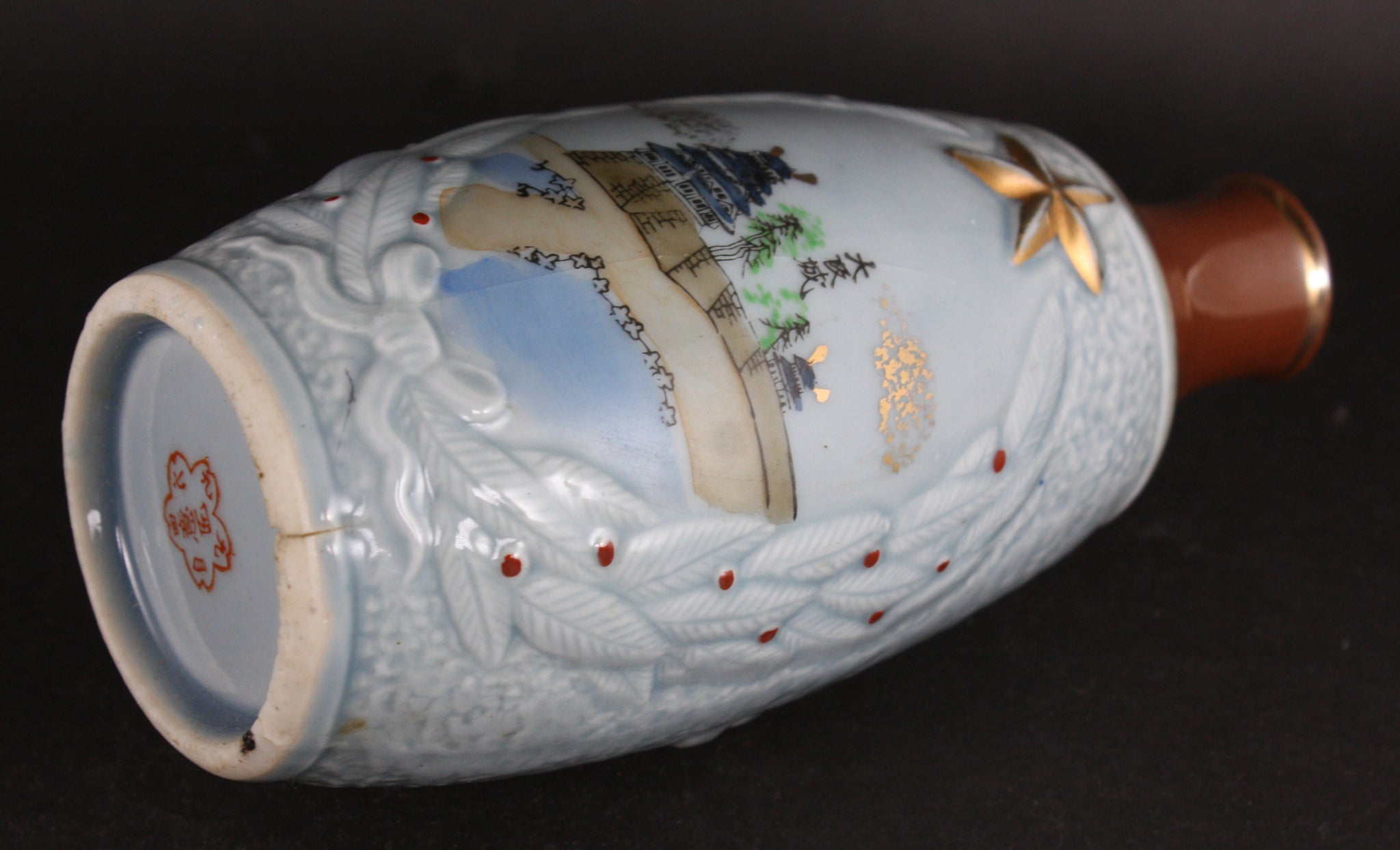 Antique Japanese Military Osaka Castle Army Sake Bottle