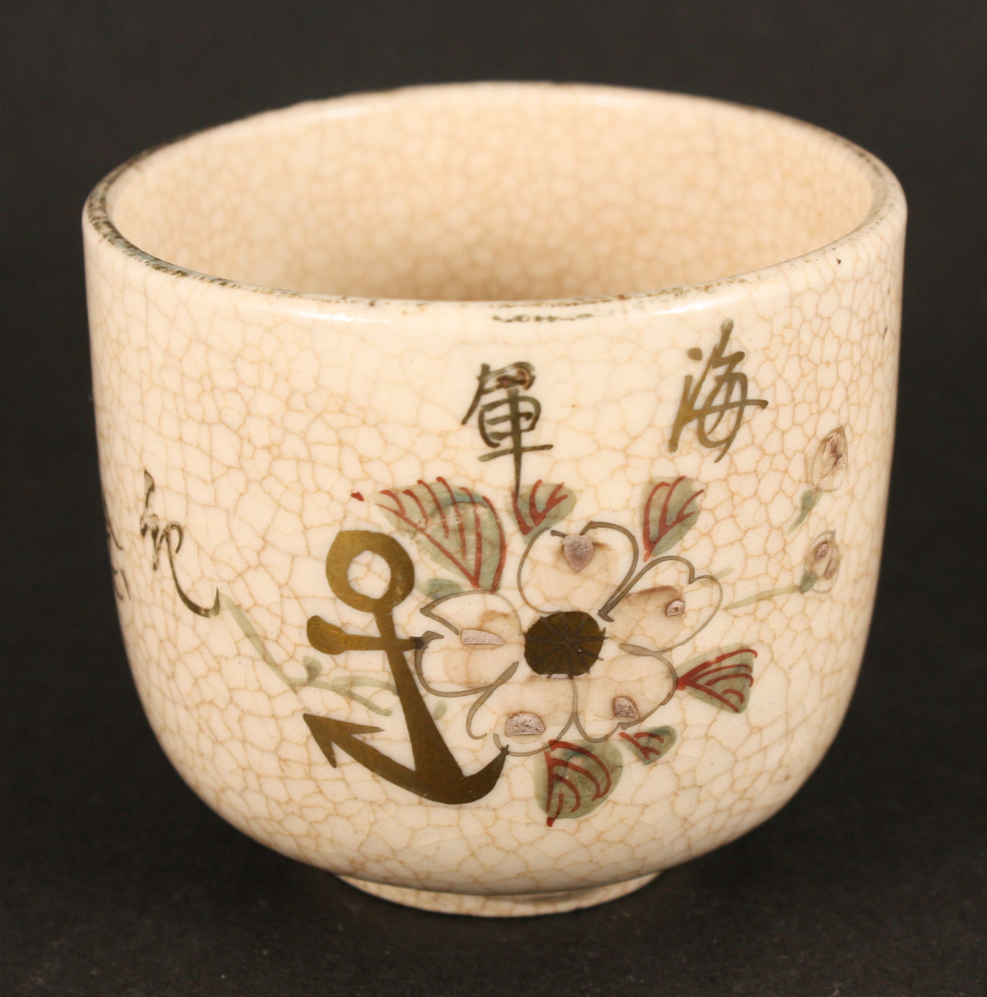 Antique Japanese Military Kiyomizu-ware Anchor Blossom Navy Tea Cup