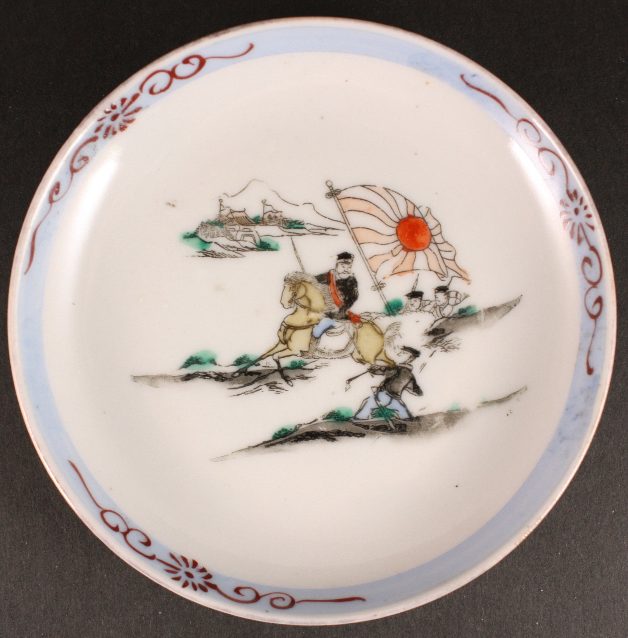 Antique 1895 Sino Japanese War Army Crossing Commemorative Dish