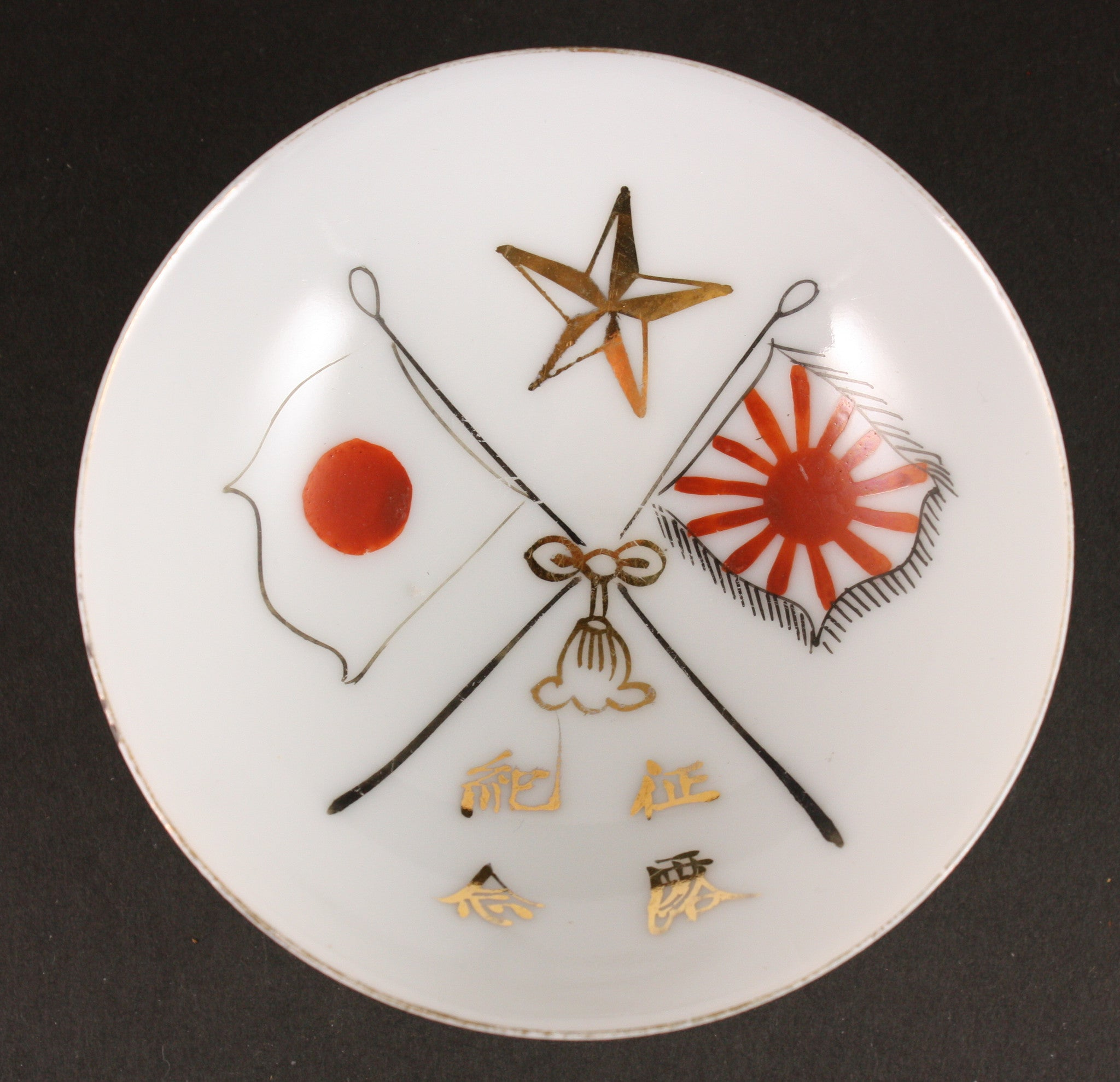 Russo Japanese War Military Flags Star Army Sake Cup