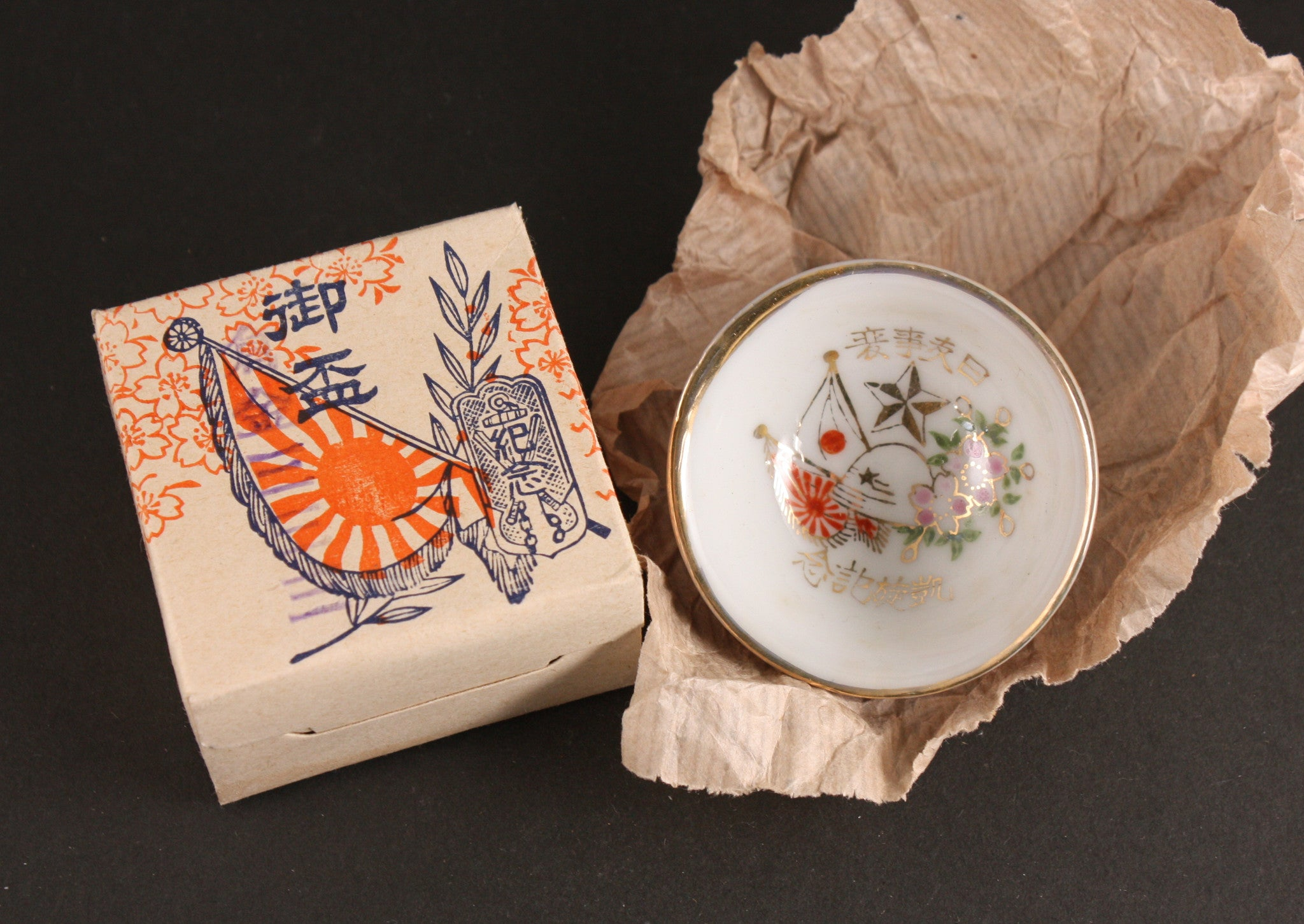 Antique Japanese Military Helmet Style China Incident Army Sake Cup with Original Box
