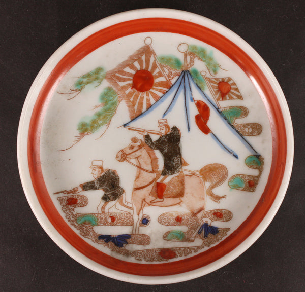Antique Japanese Military Meiji Period Uniform Camp Defense Dish