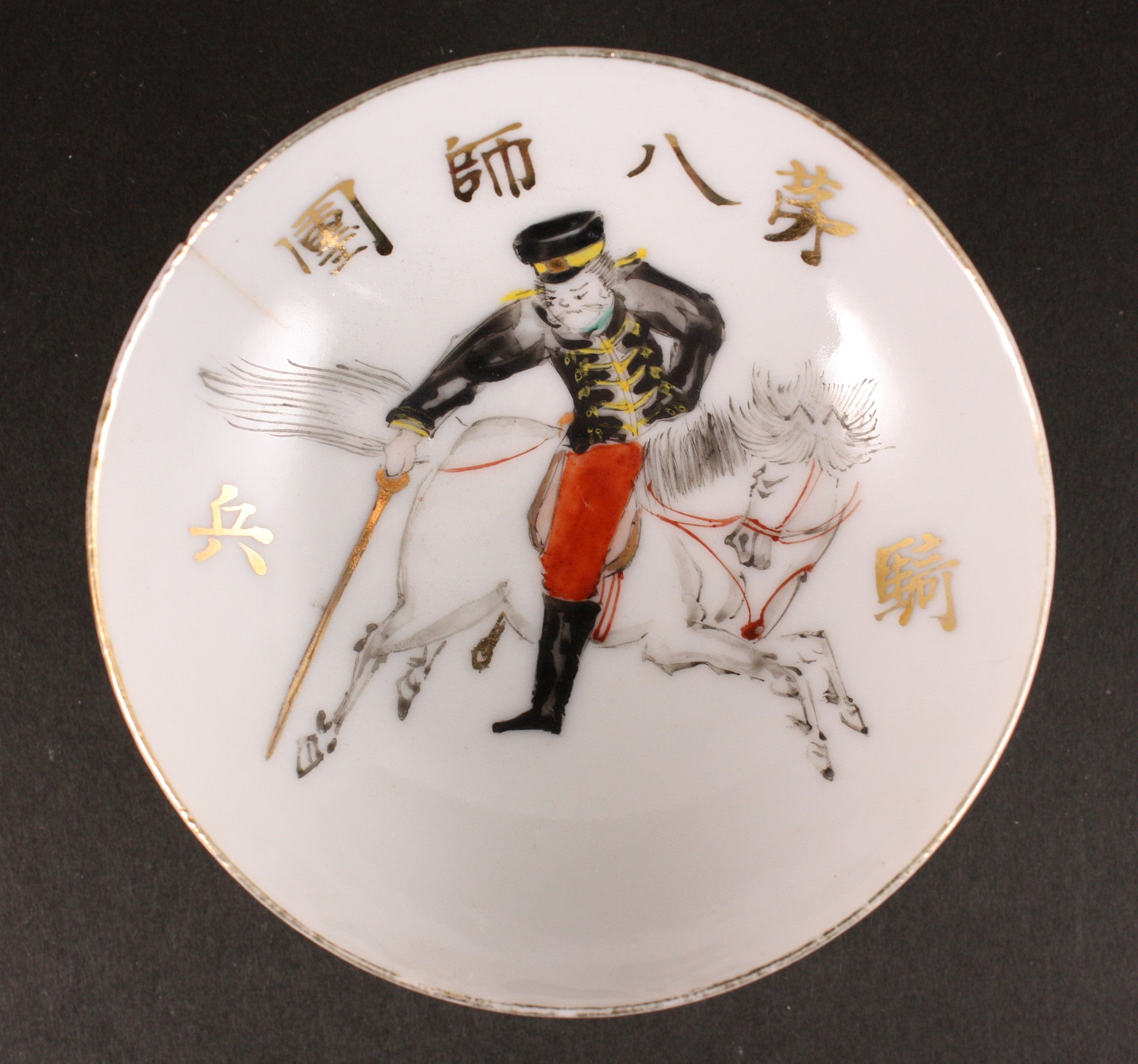 Rare Antique Japanese Military Hand Painted Cavalry Soldier Army Sake Cup