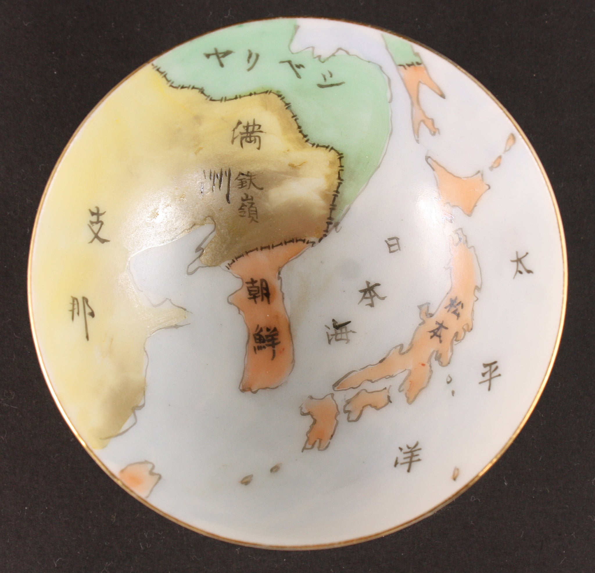 Rare Antique Japanese Military 1927 East Asian Map Army Sake Cup