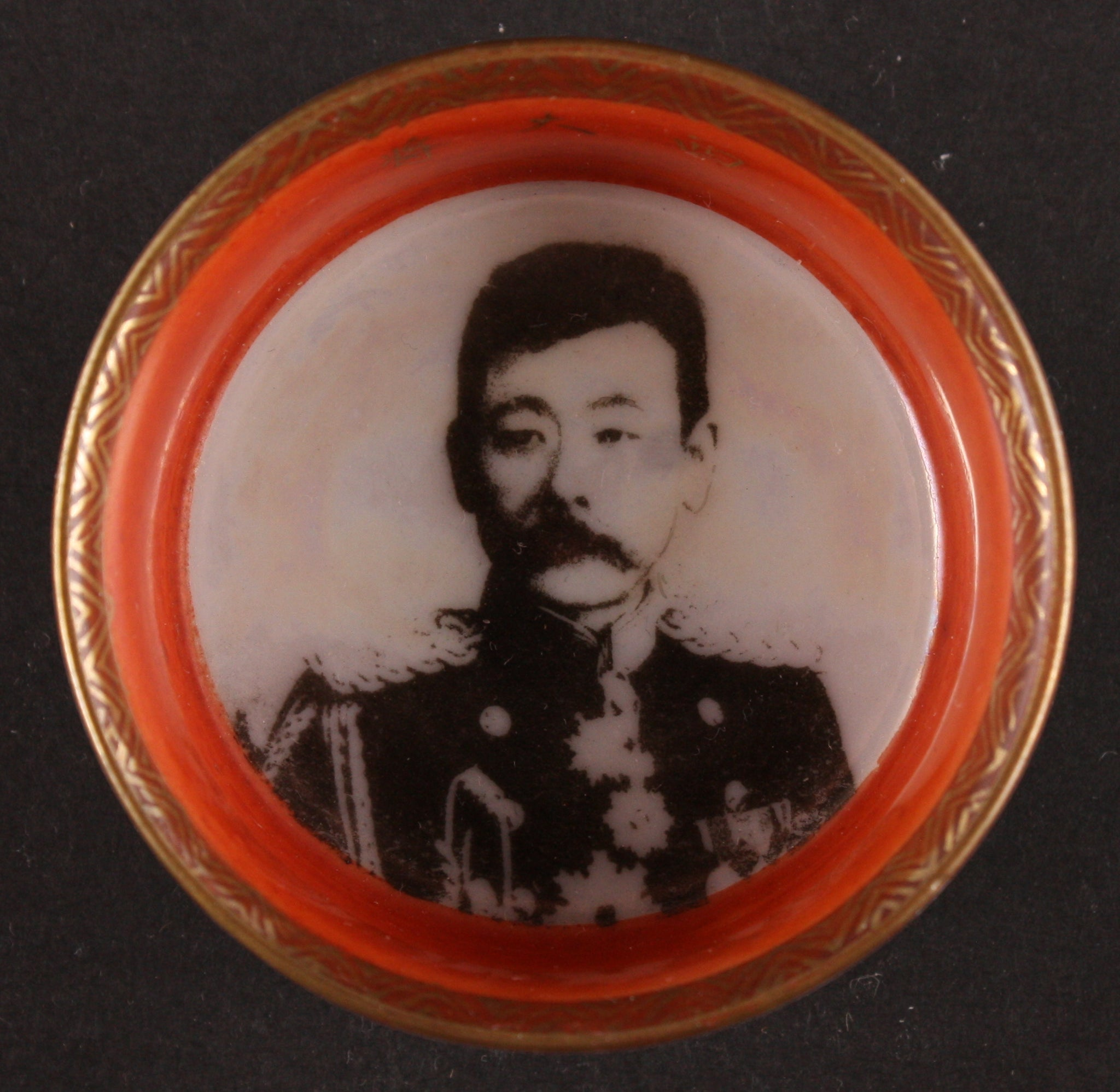 Rare Russo Japanese War General Nishi Photo Transfer Army Sake Cup