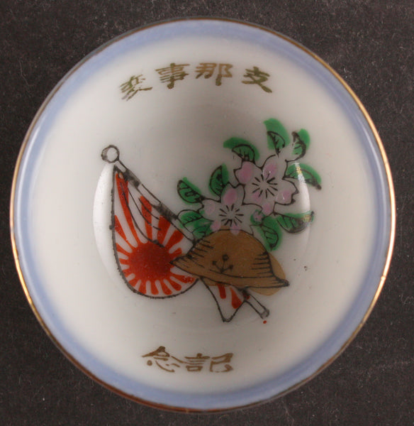 Rare Antique Japanese Military SNLF China Incident Navy Sake Cup