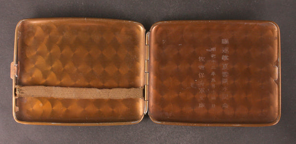 Very Rare Antique Japanese Military 1937 Destroyer Natsugumo Launch Commemoration Cigarette Case