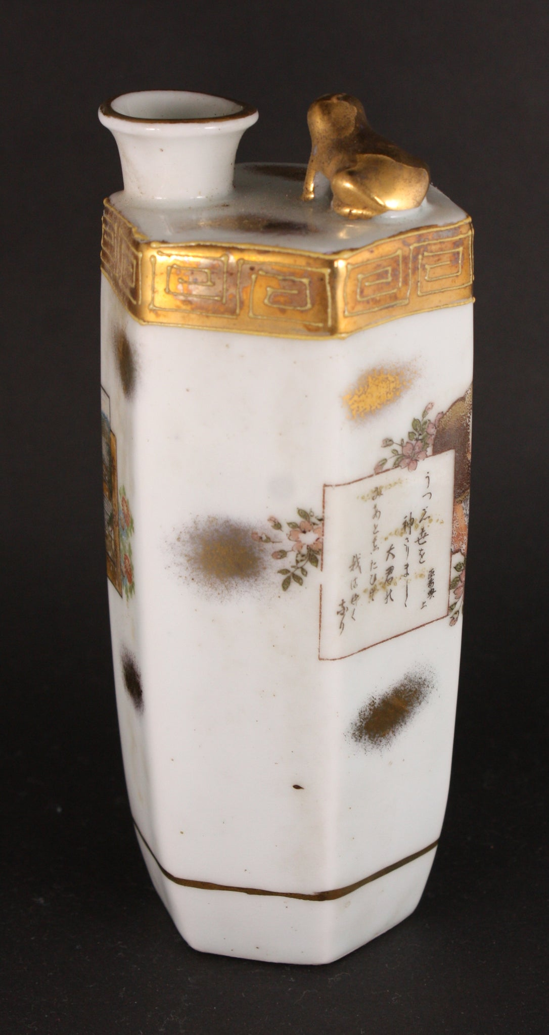 Very Rare Antique Japanese Military General Nogi Death Whistling Sake Bottle