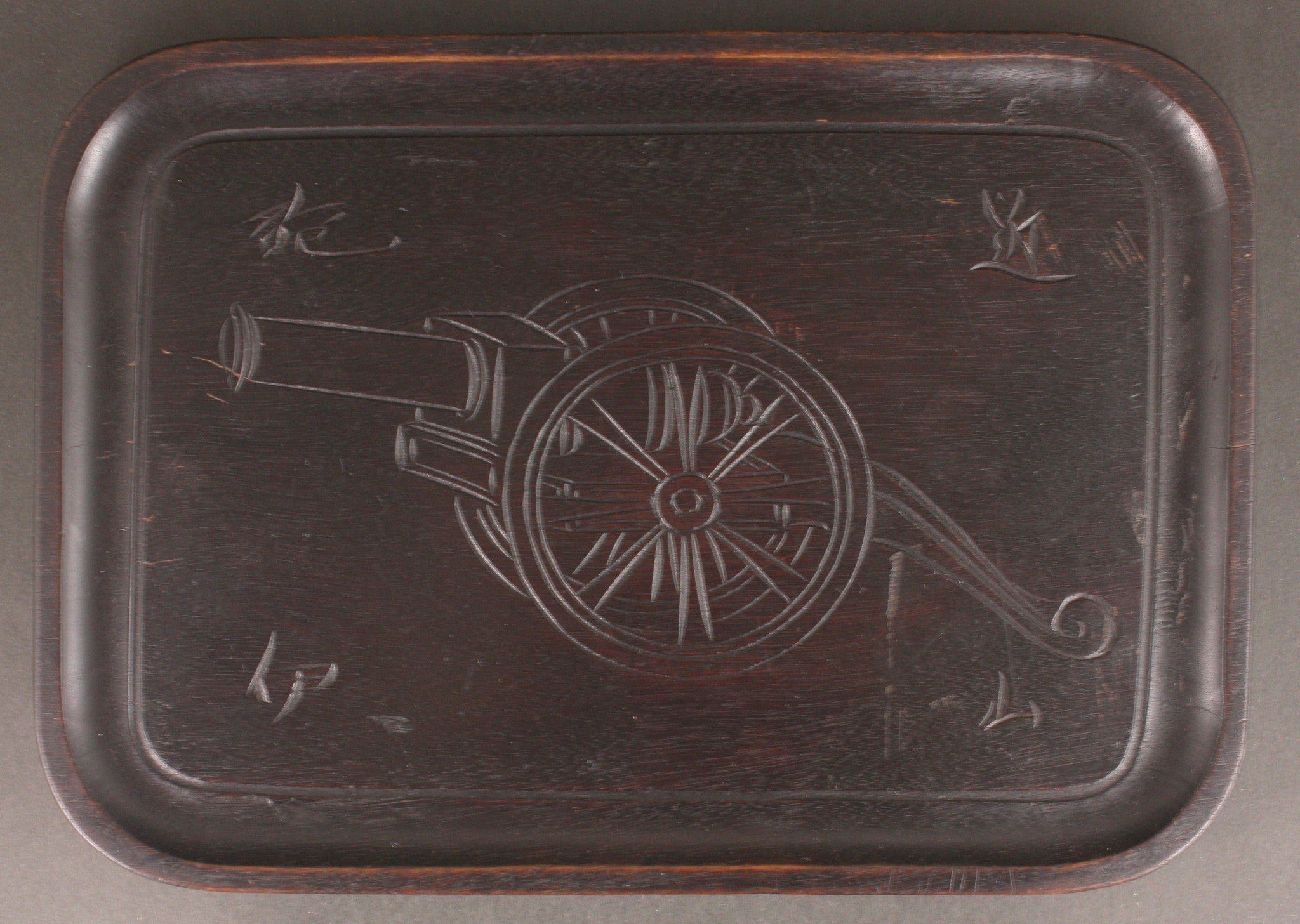Antique Japanese Military Carved Wood Artillery Tray