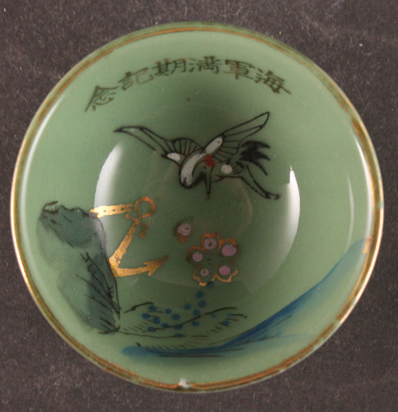 Antique Japanese Military Flying Crane Crashing Waves Navy Sake Cup