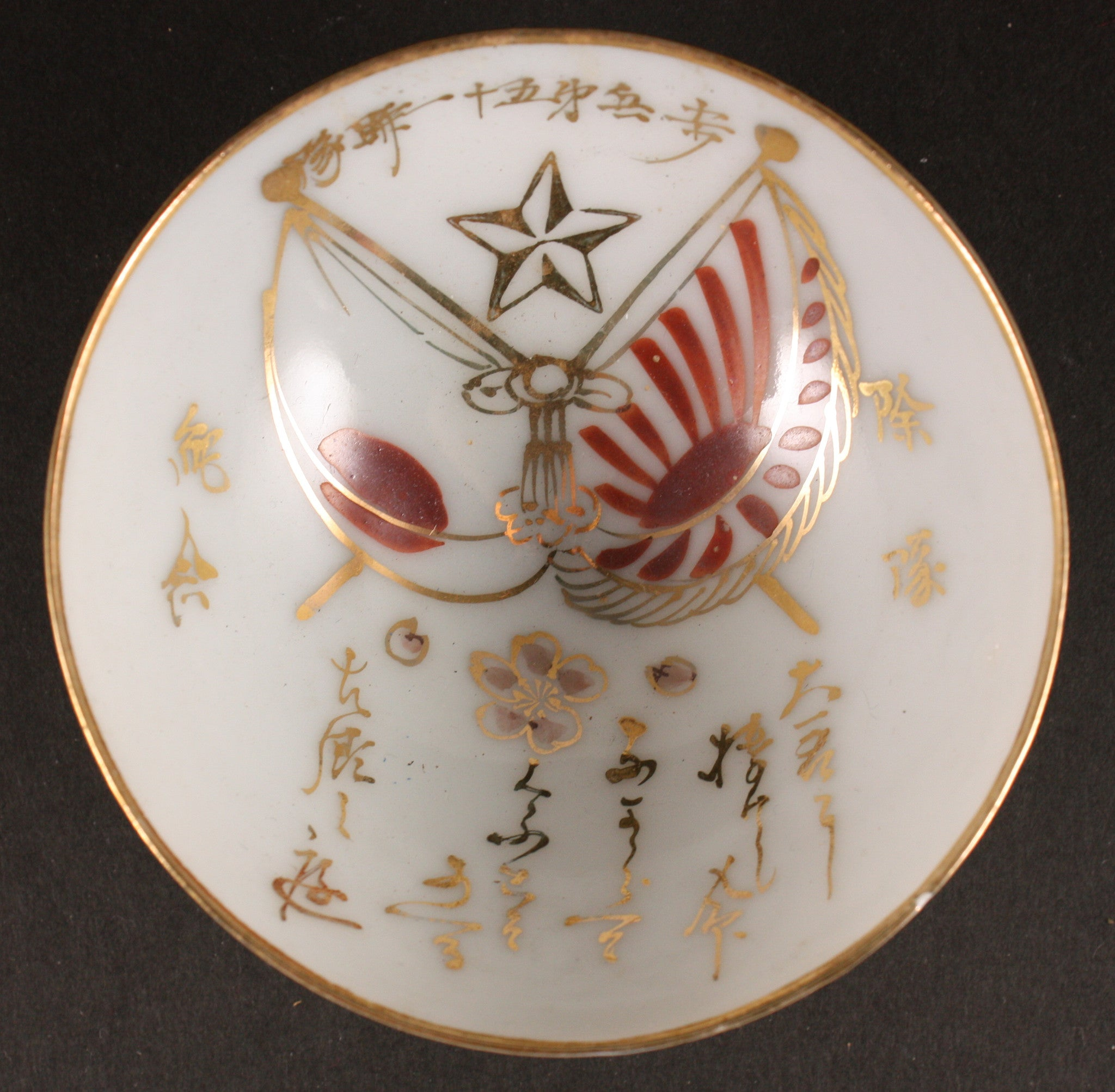 Antique Japanese Military Flags Star Poem Infantry Army Sake Cup