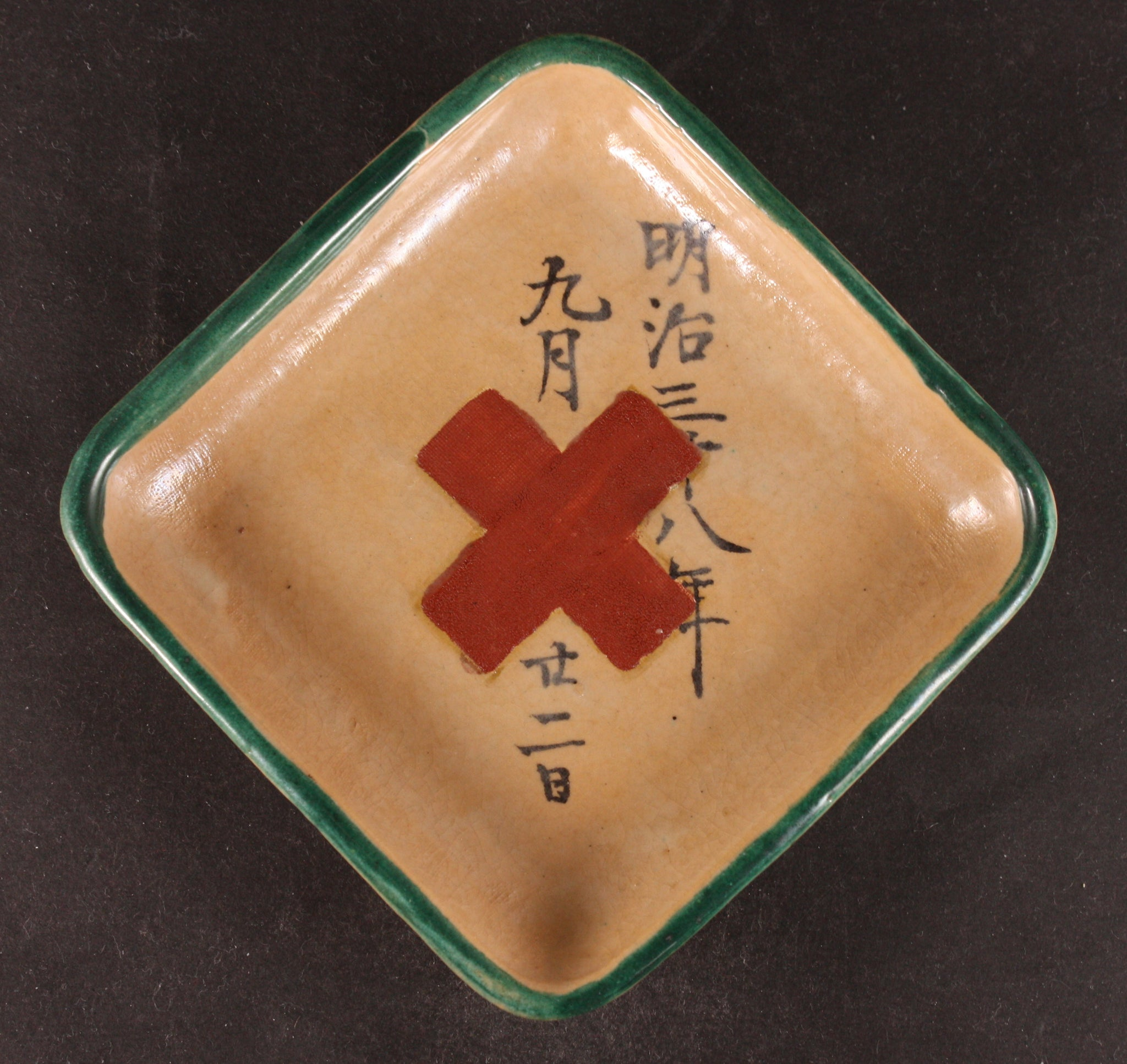 Russo Japanese War Victory Army Medic Dish