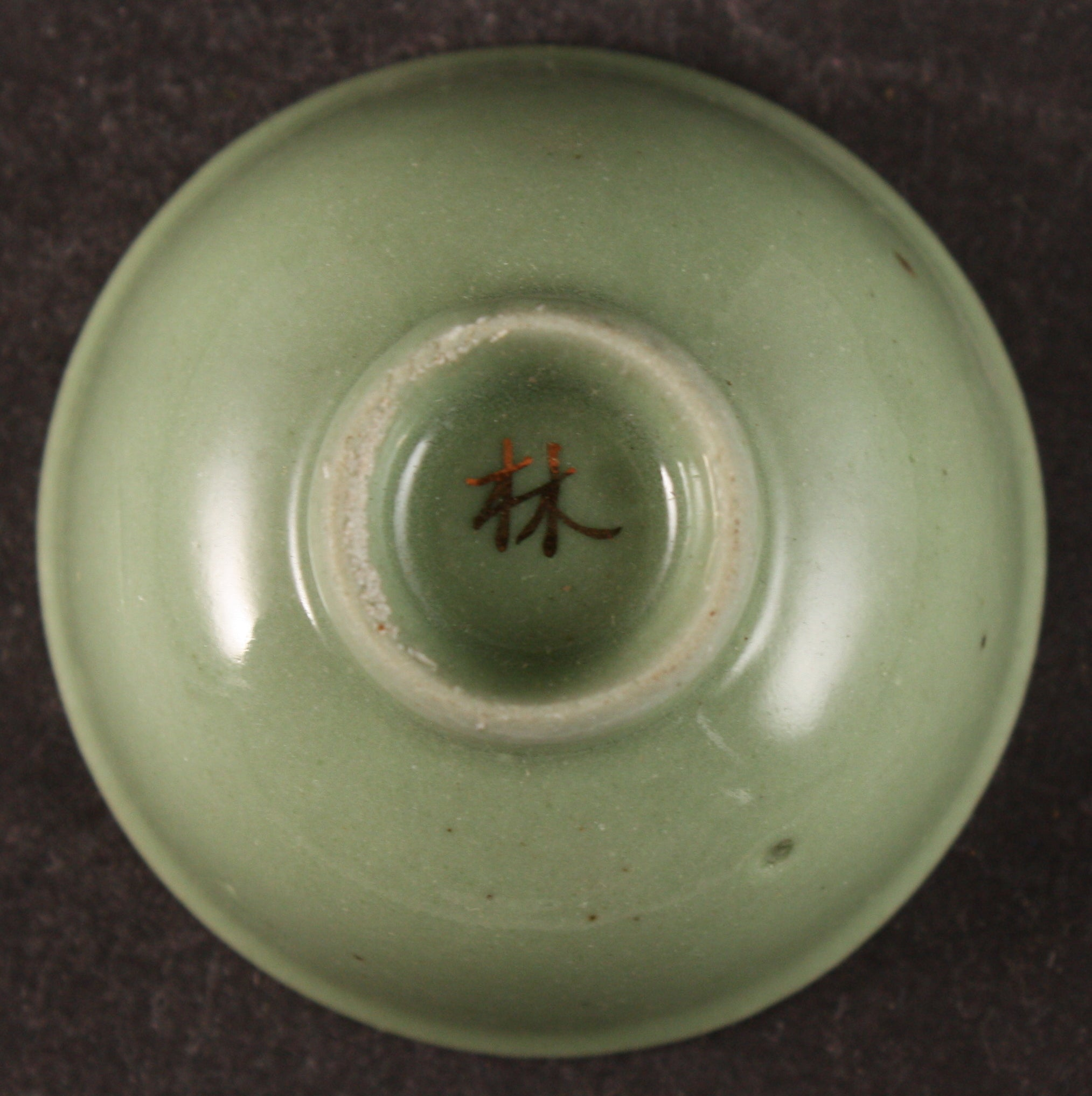 Antique Japanese Military Imperial Guard Infantry Army Sake Cup