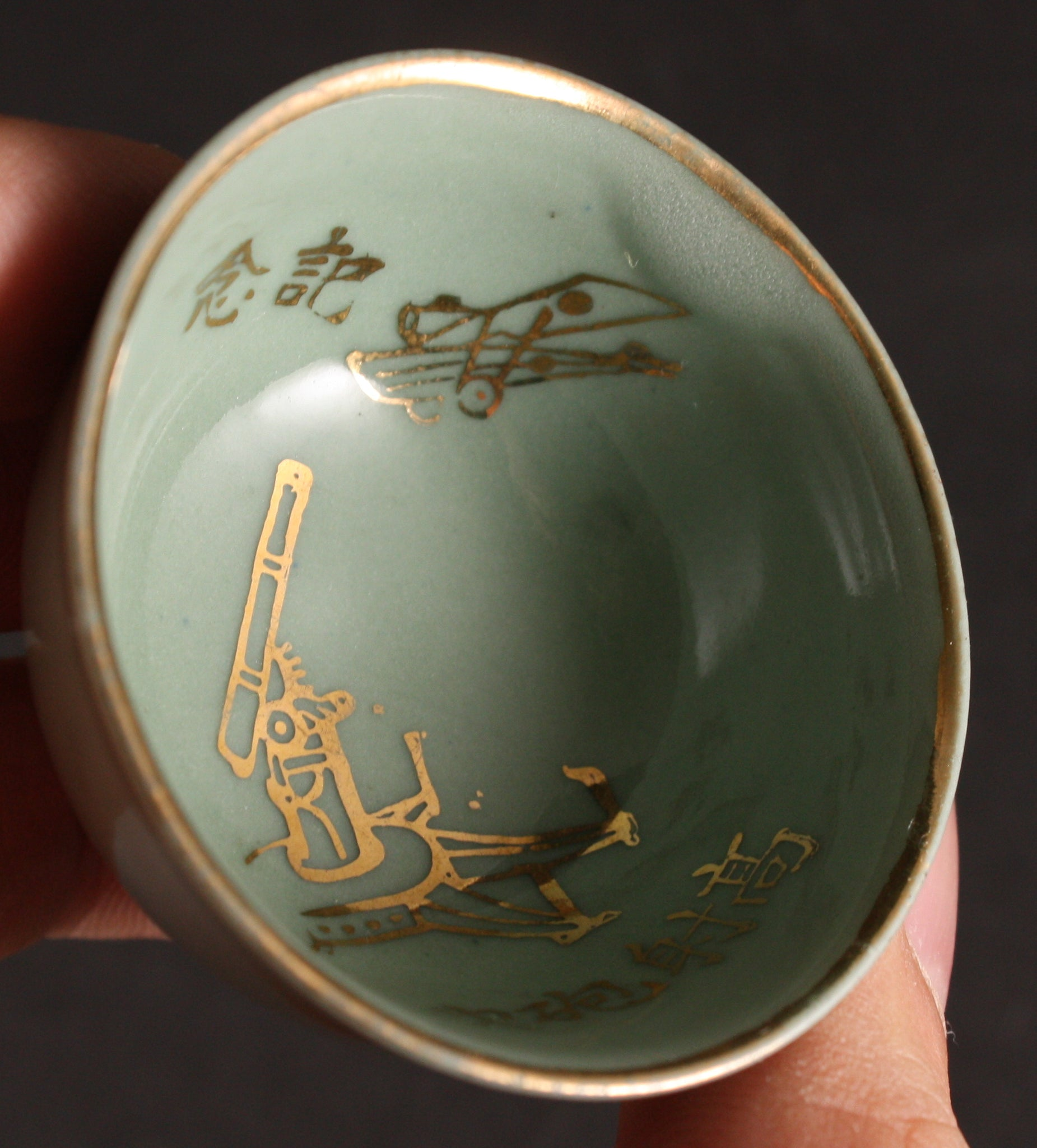 Antique Japanese Military Anti Aircraft Unit Kawasaki Ka-87 Bomber Army Sake Cup