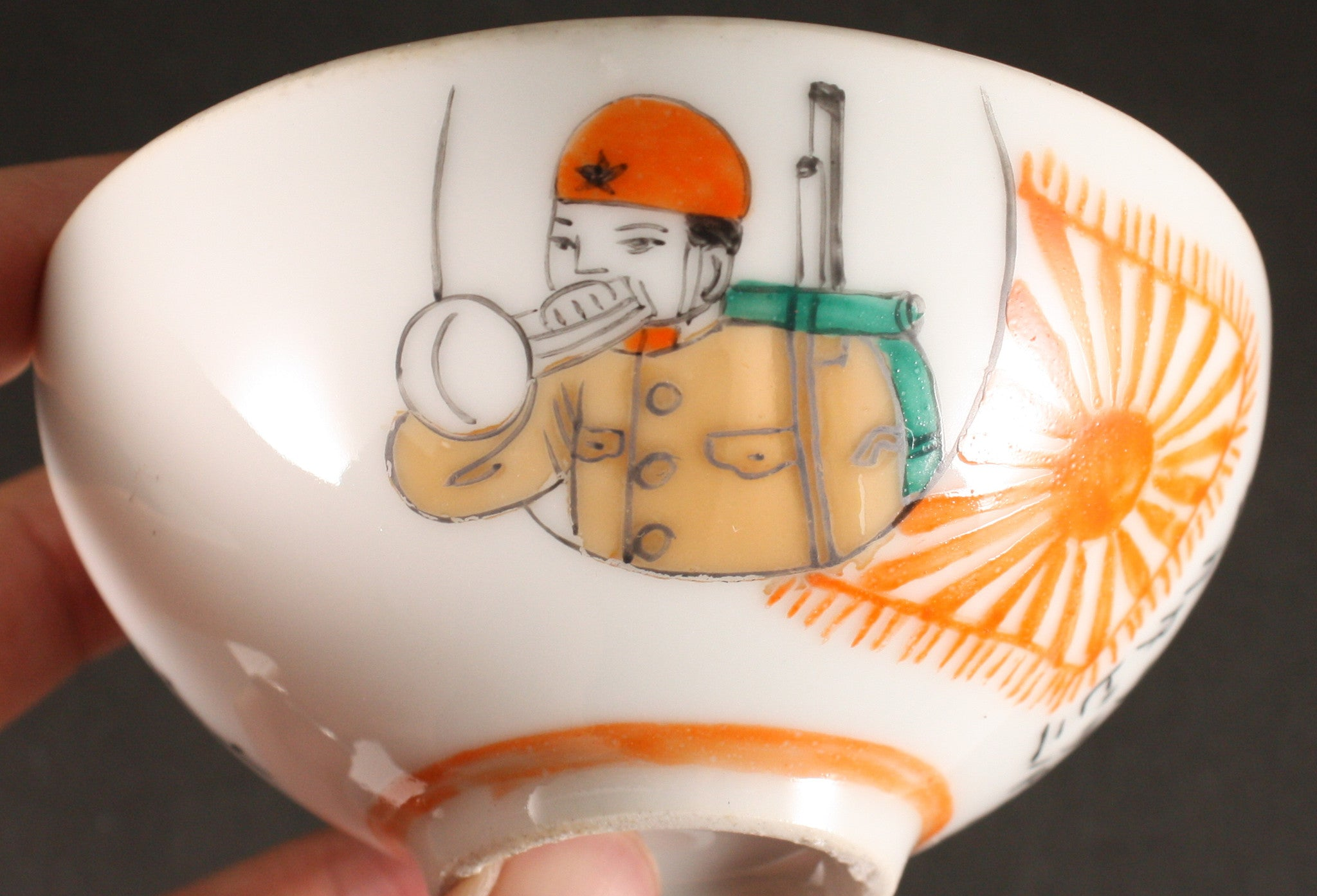 Antique Japanese Military Themed Children's Rice Bowl