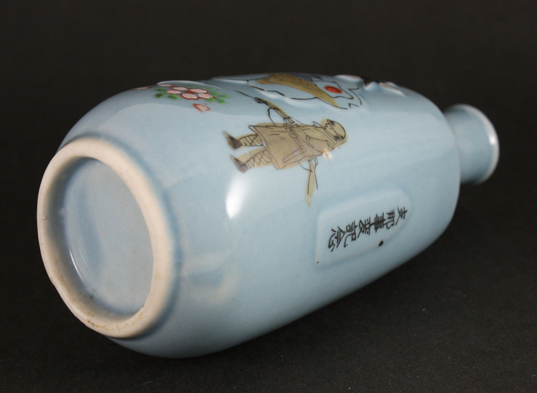 Antique Japanese Military Soldier Chinese City Gate Army Sake Bottle