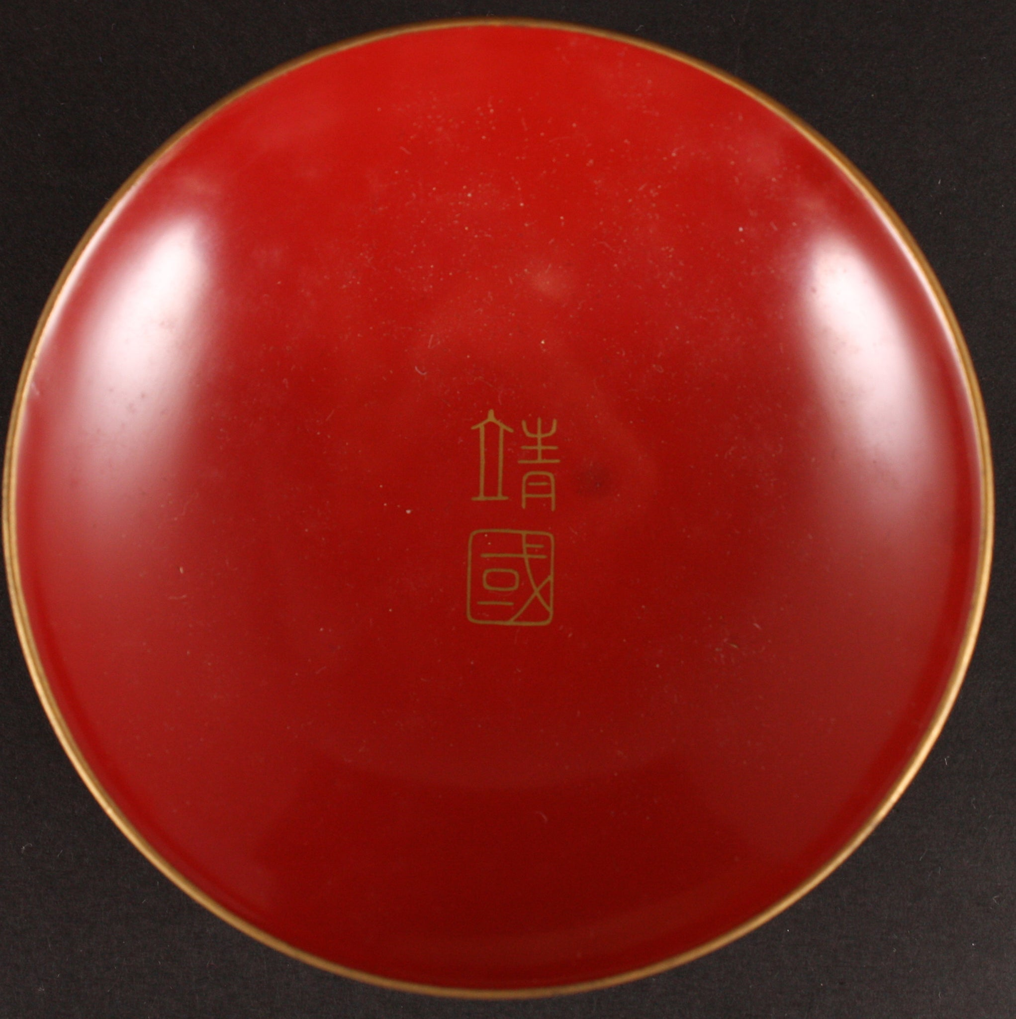 Antique Japanese Military Yasukuni Shrine Lacquer Sake Cup